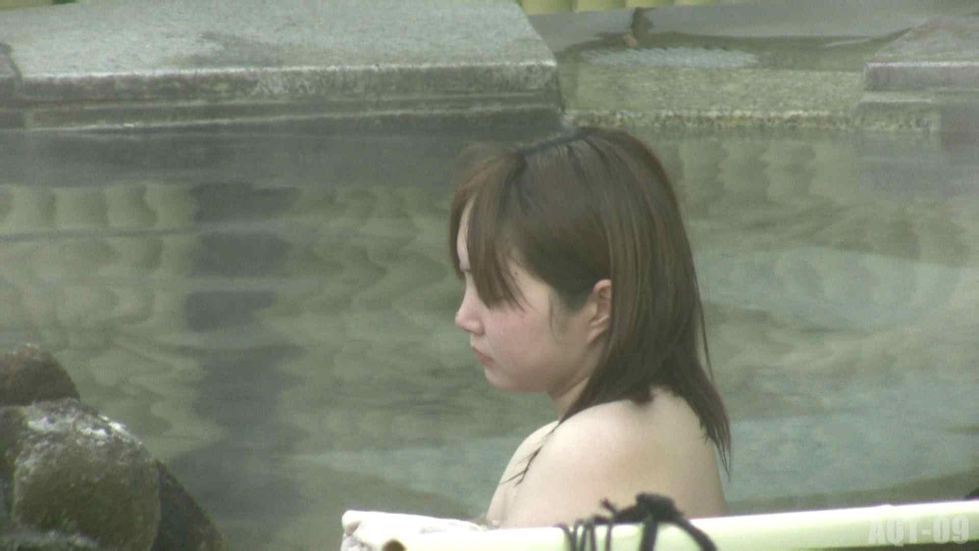 Aquaな露天風呂Vol.781 盗撮   露天  110画像 46