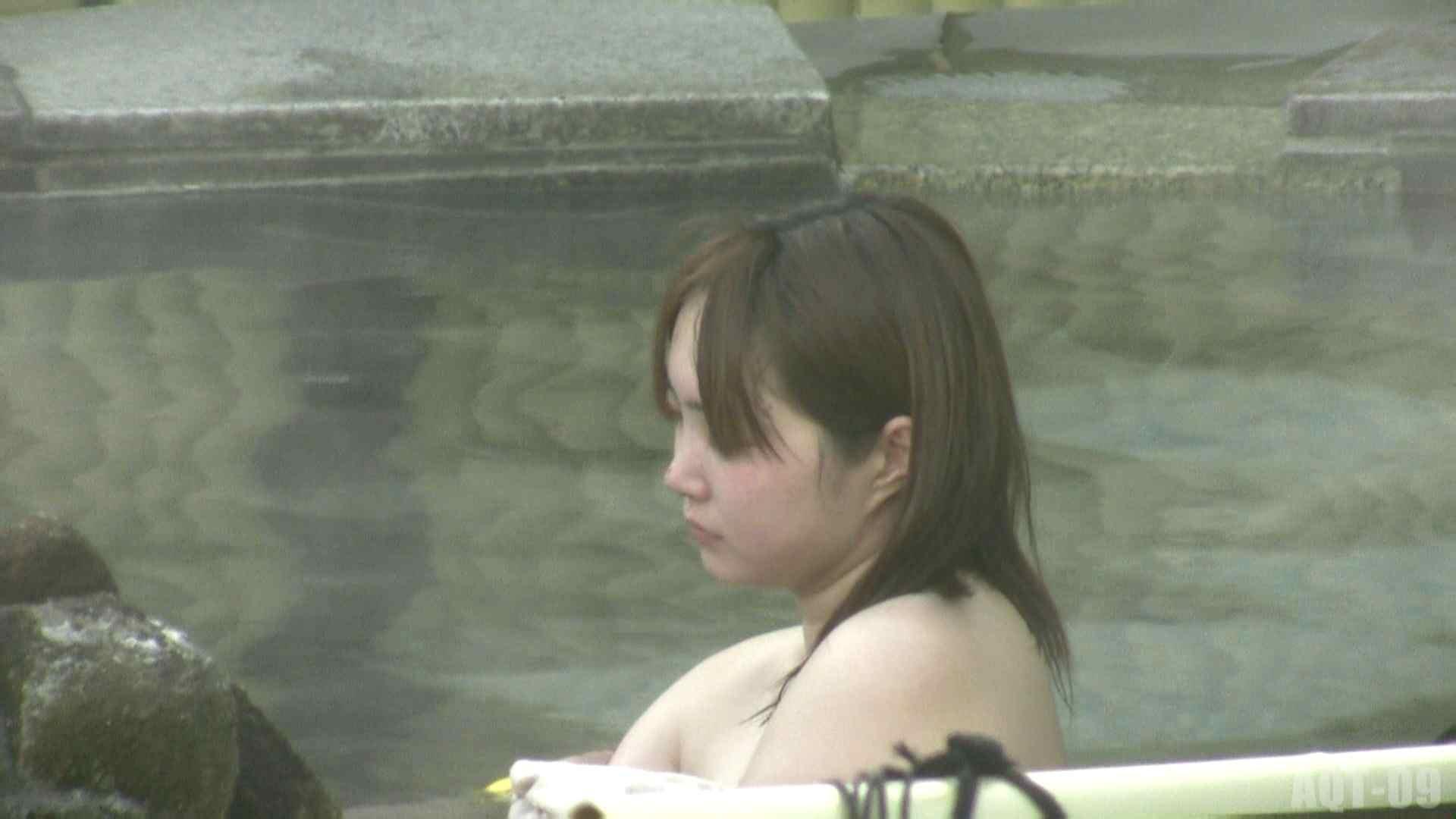 Aquaな露天風呂Vol.781 盗撮  110画像 48