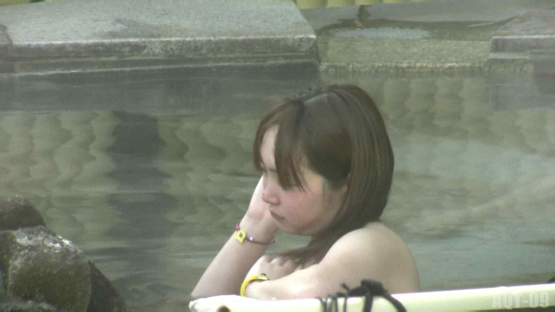 Aquaな露天風呂Vol.781 OLセックス 盗撮動画紹介 110画像 56
