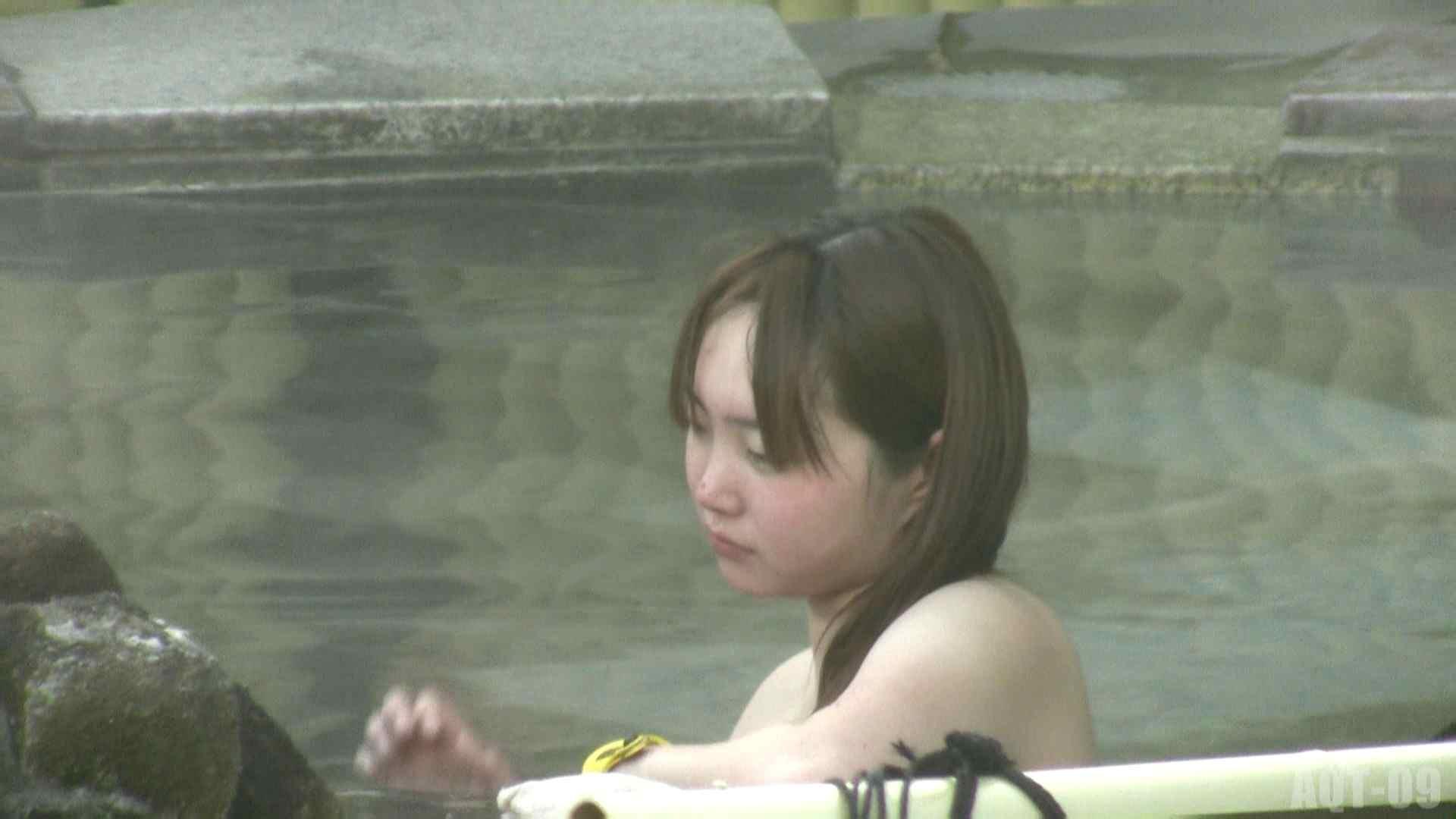 Aquaな露天風呂Vol.781 盗撮  110画像 57