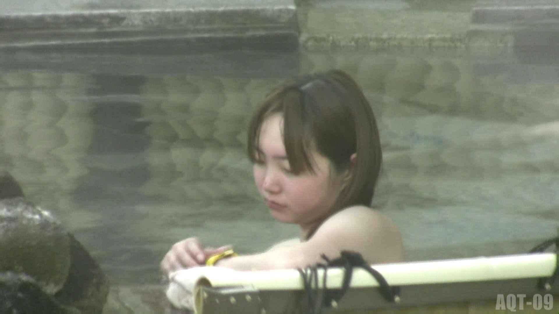 Aquaな露天風呂Vol.781 盗撮   露天  110画像 58
