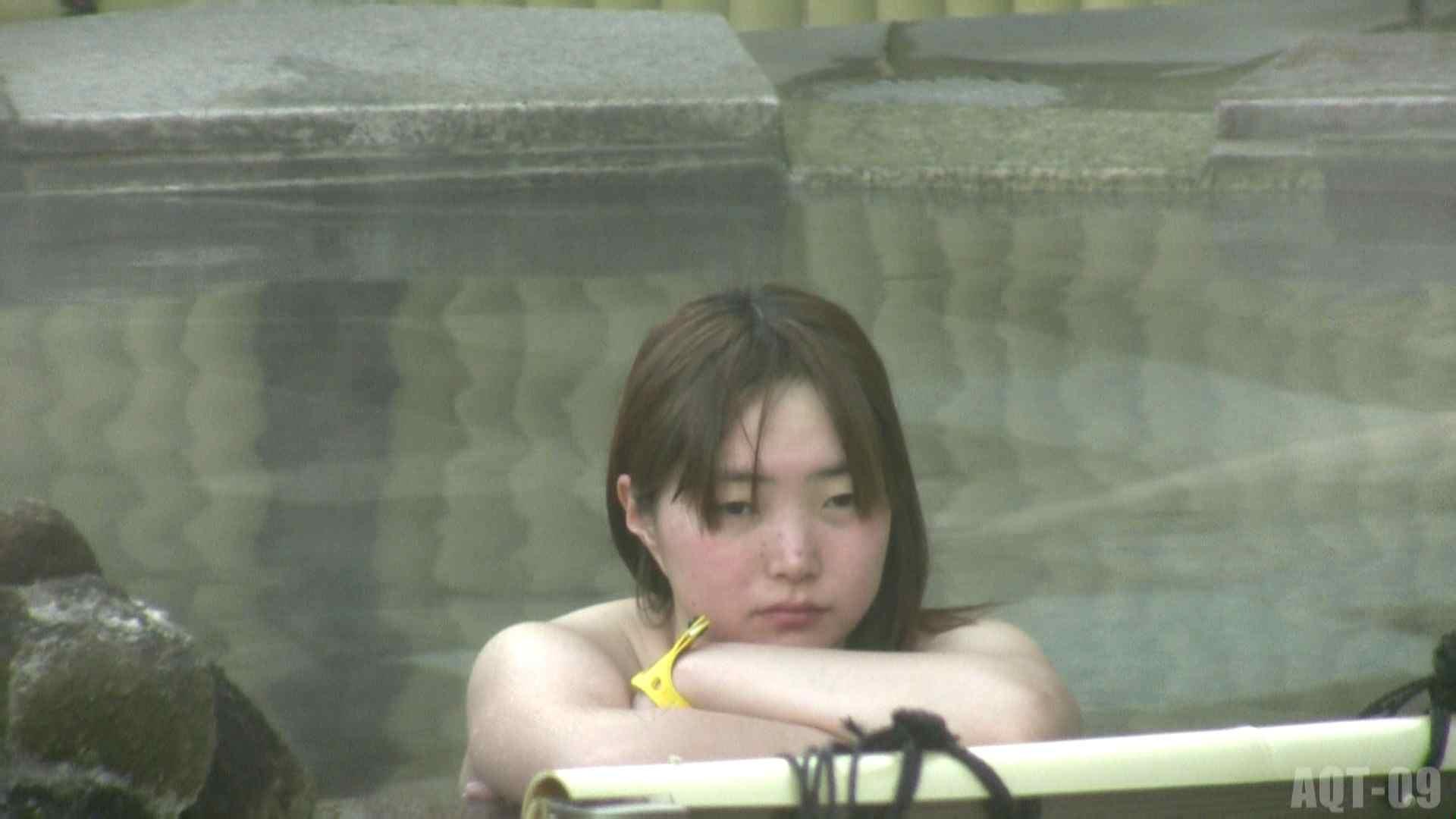 Aquaな露天風呂Vol.781 盗撮  110画像 84