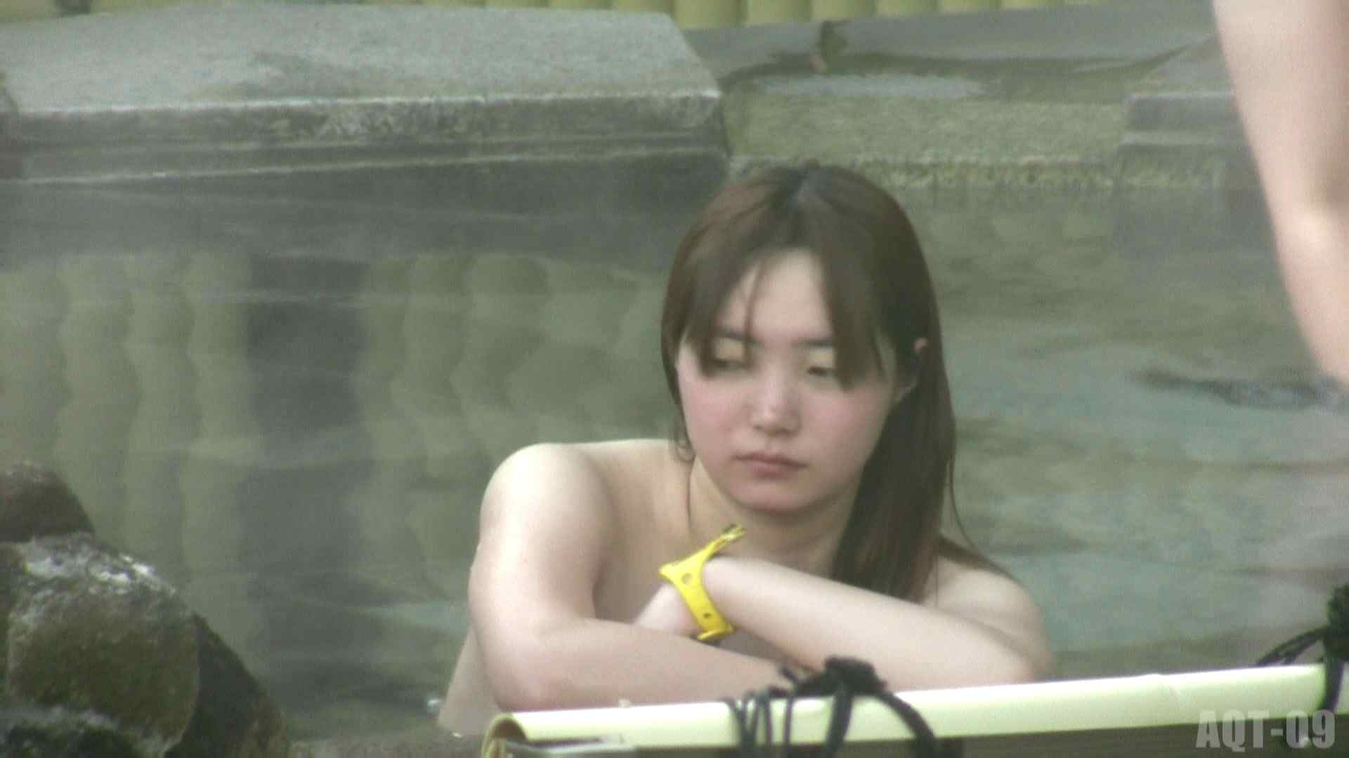 Aquaな露天風呂Vol.781 OLセックス 盗撮動画紹介 110画像 86