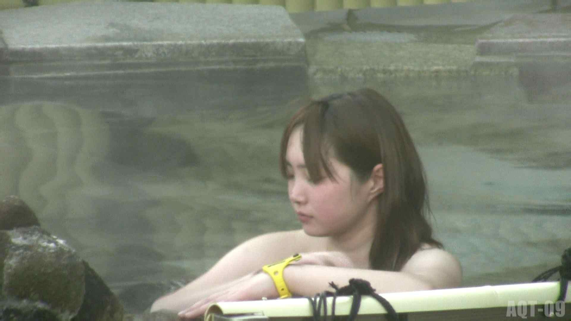 Aquaな露天風呂Vol.781 盗撮  110画像 87