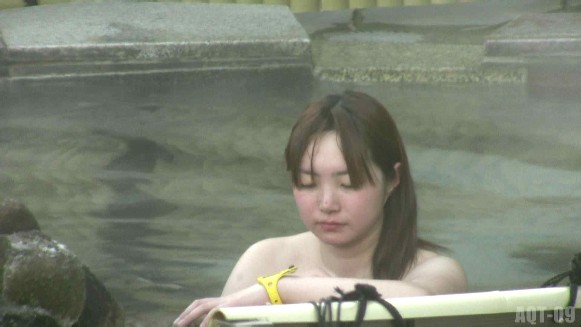 Aquaな露天風呂Vol.781 OLセックス 盗撮動画紹介 110画像 89
