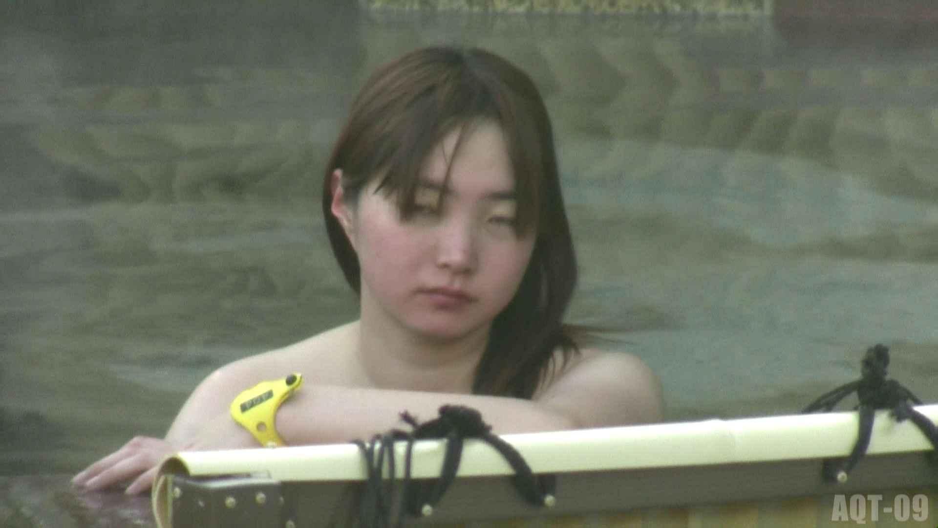 Aquaな露天風呂Vol.781 盗撮  110画像 93