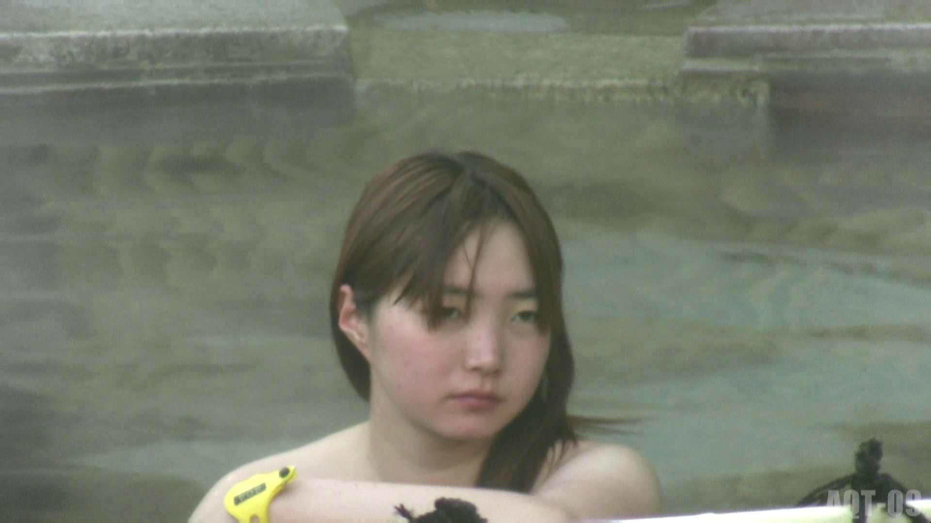 Aquaな露天風呂Vol.781 盗撮   露天  110画像 97
