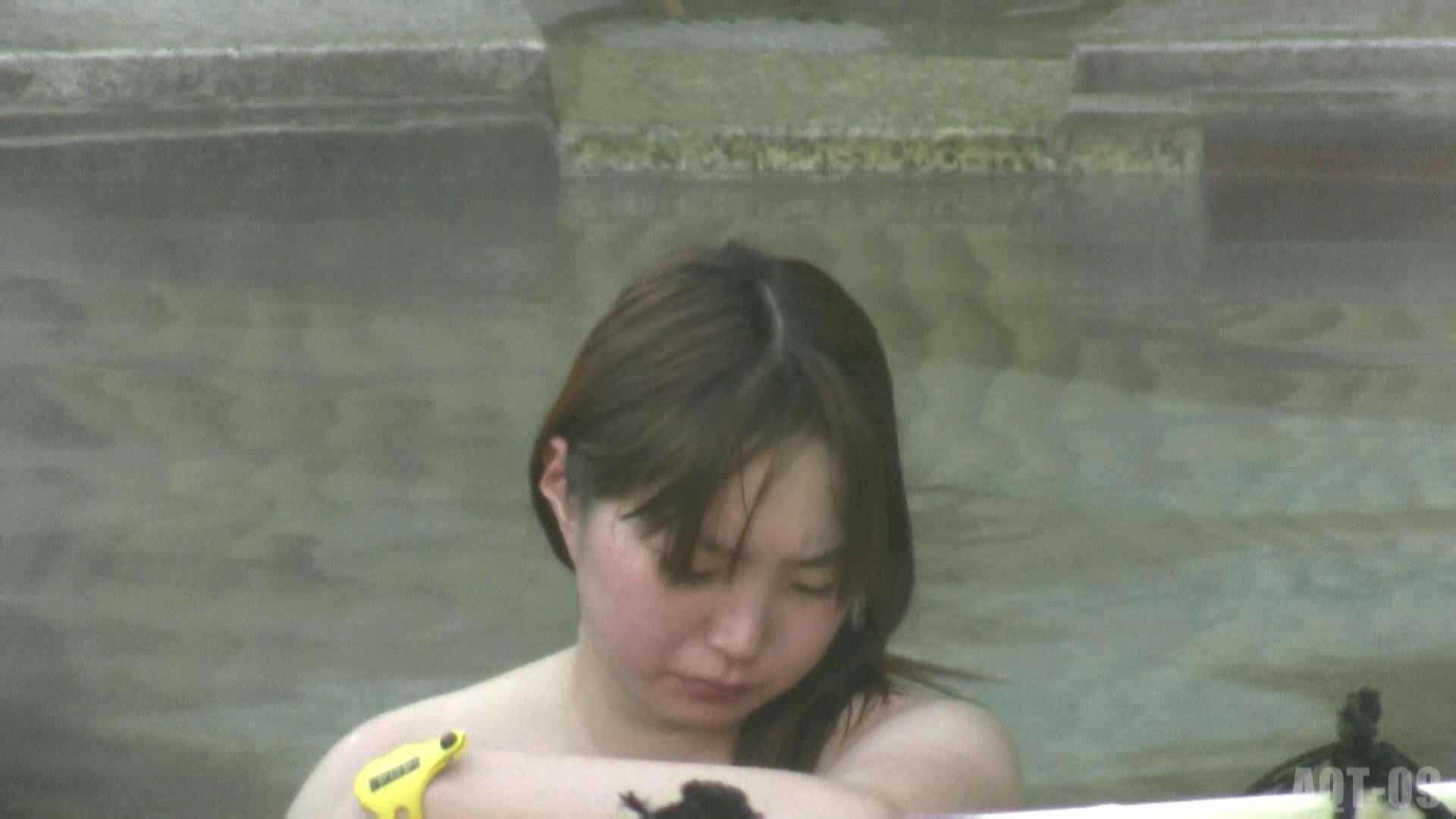 Aquaな露天風呂Vol.781 盗撮   露天  110画像 100