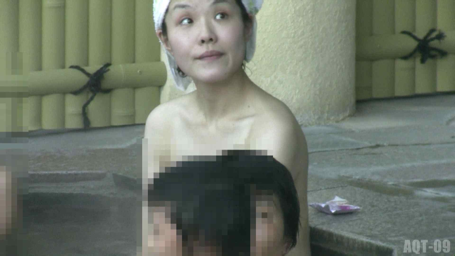 Aquaな露天風呂Vol.786 OLセックス | 盗撮  74画像 1