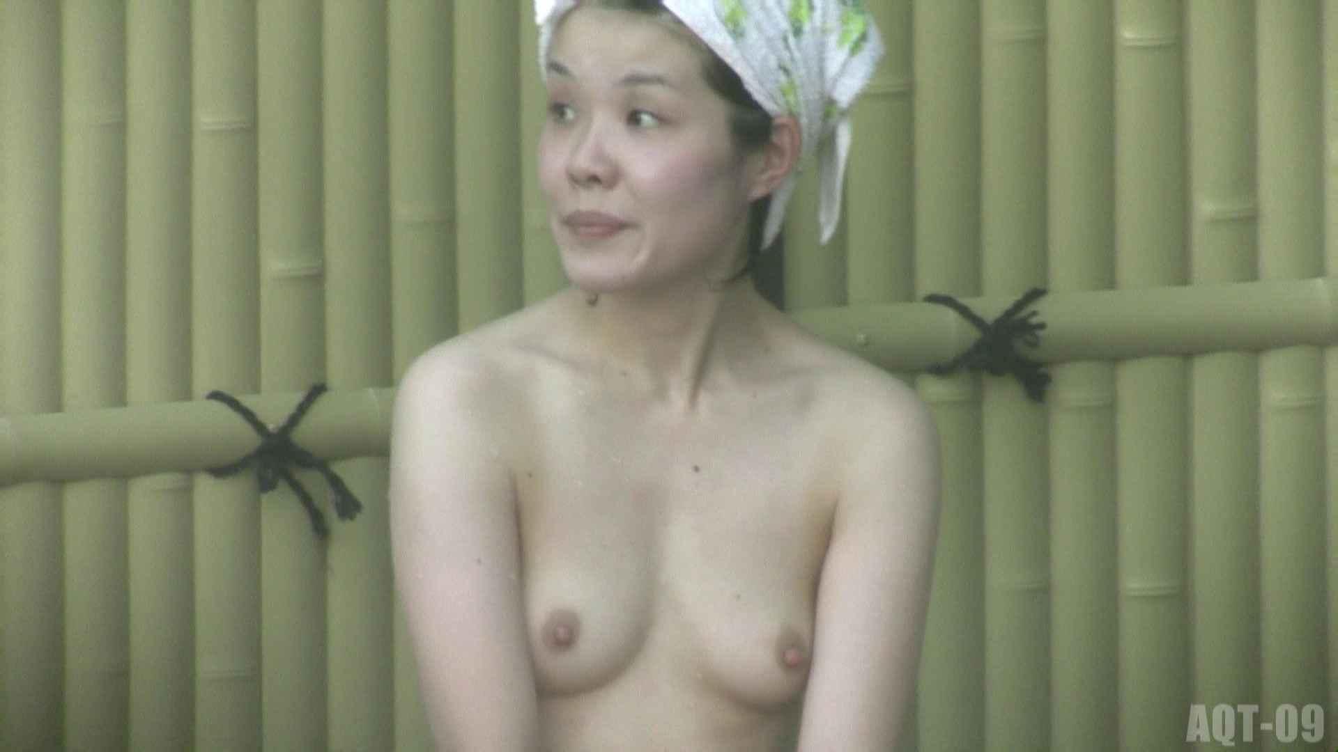 Aquaな露天風呂Vol.786 OLセックス | 盗撮  74画像 10