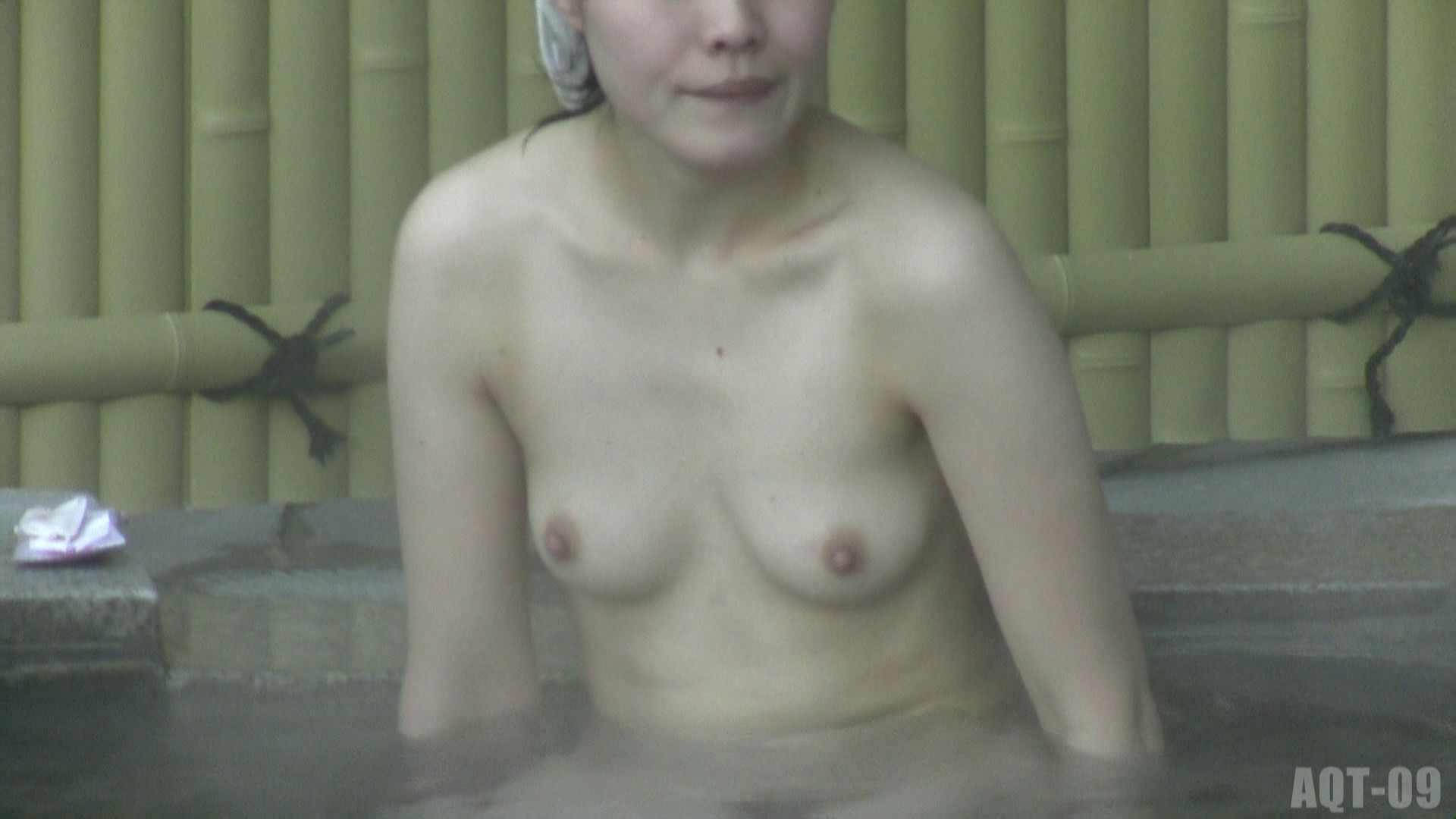 Aquaな露天風呂Vol.786 露天 アダルト動画キャプチャ 74画像 23