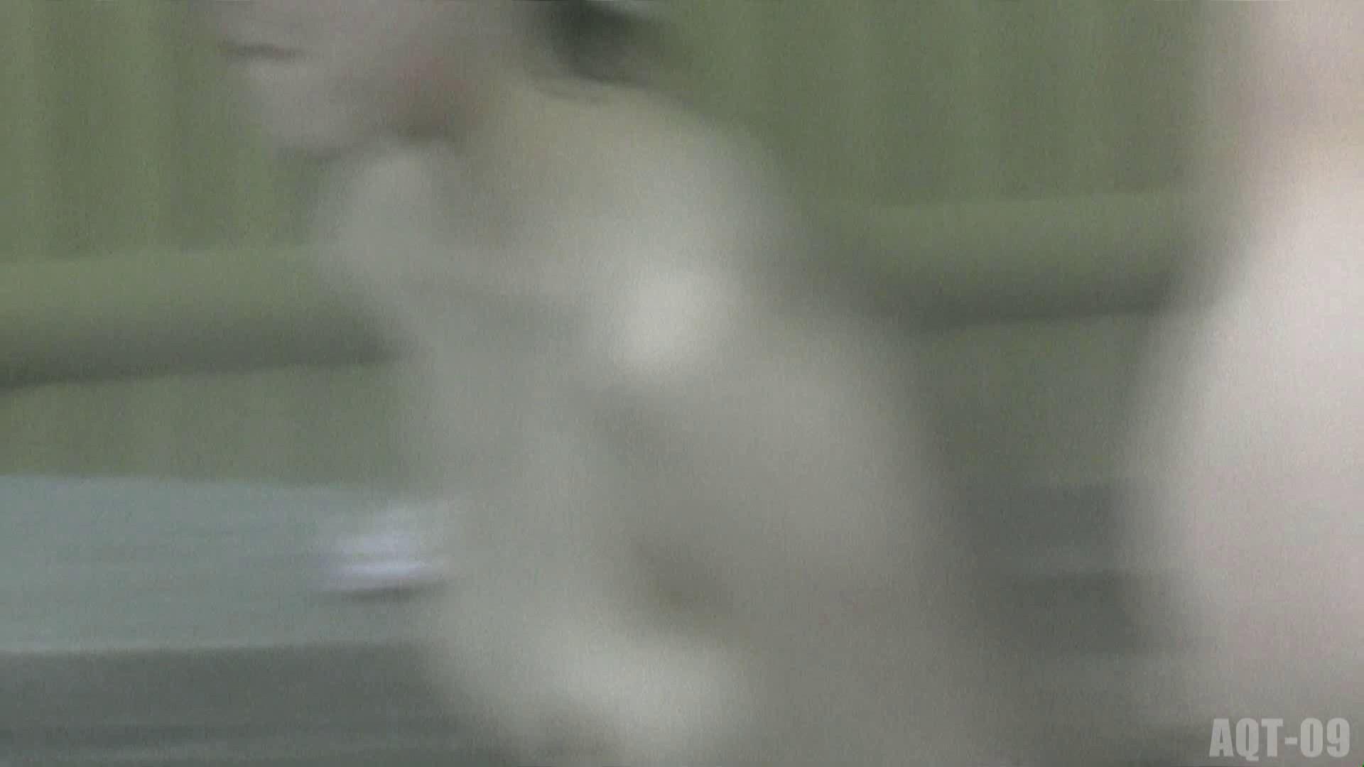 Aquaな露天風呂Vol.786 露天 アダルト動画キャプチャ 74画像 38