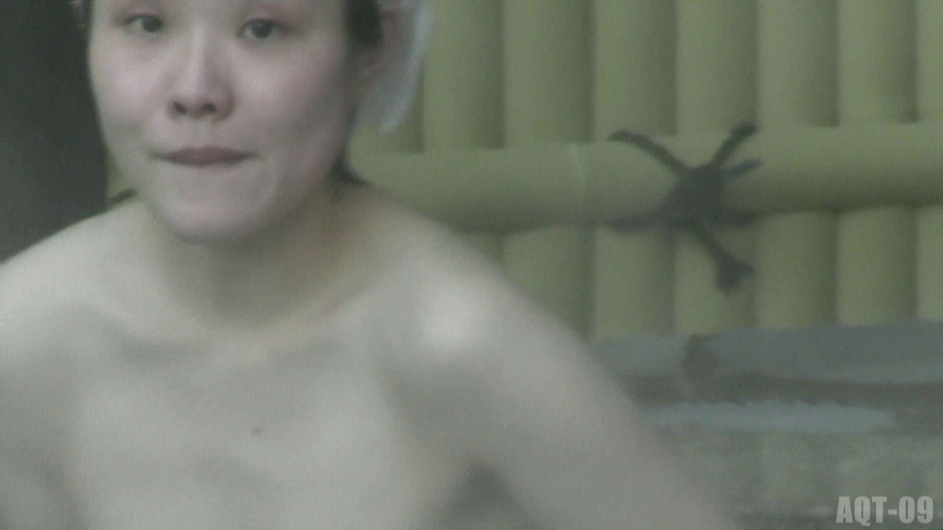 Aquaな露天風呂Vol.786 OLセックス  74画像 39