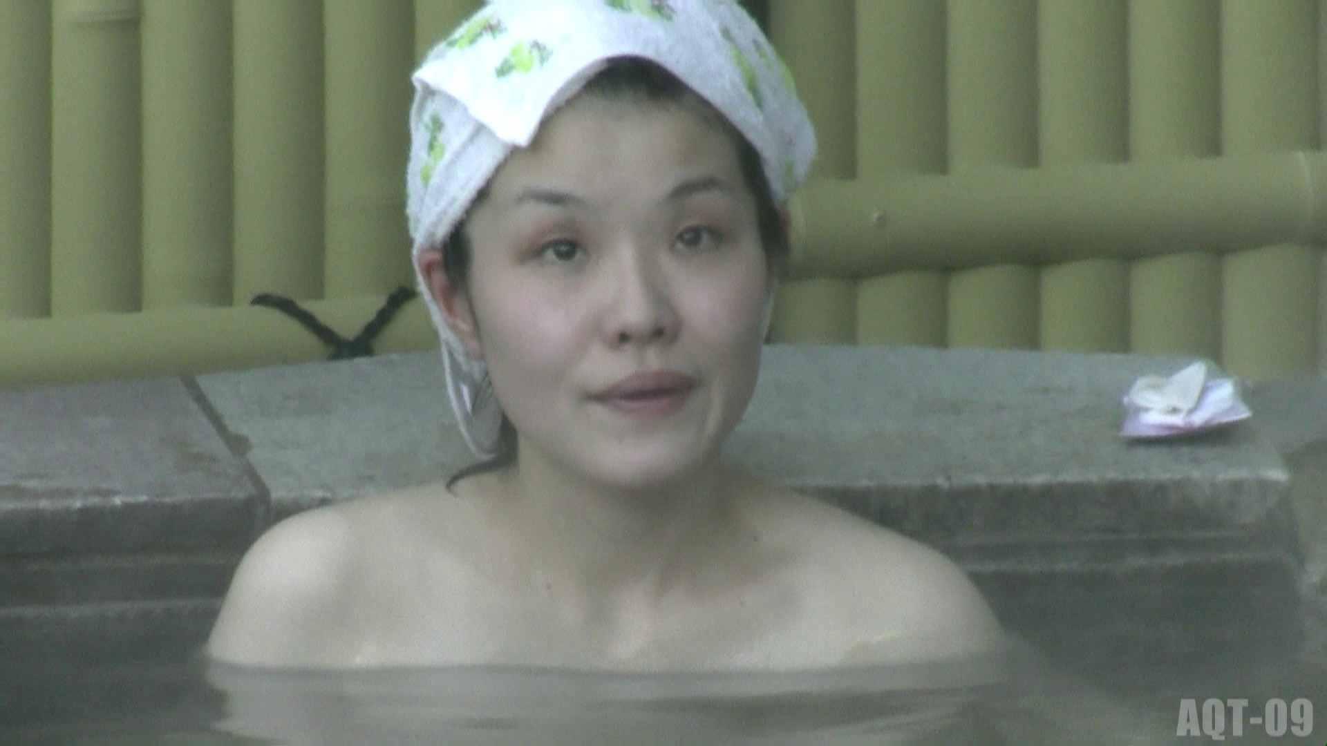 Aquaな露天風呂Vol.786 露天 アダルト動画キャプチャ 74画像 50
