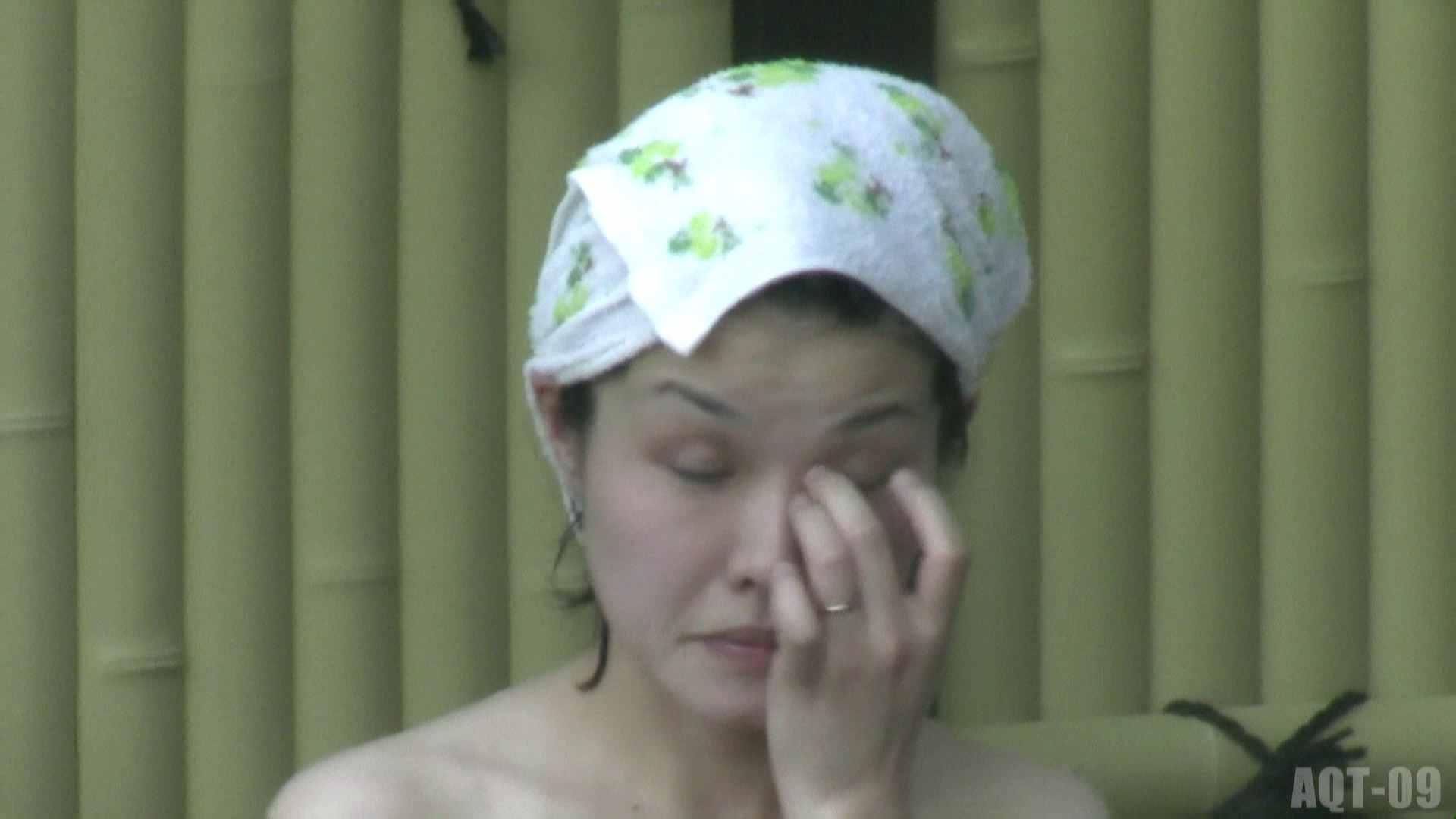 Aquaな露天風呂Vol.786 OLセックス | 盗撮  74画像 64