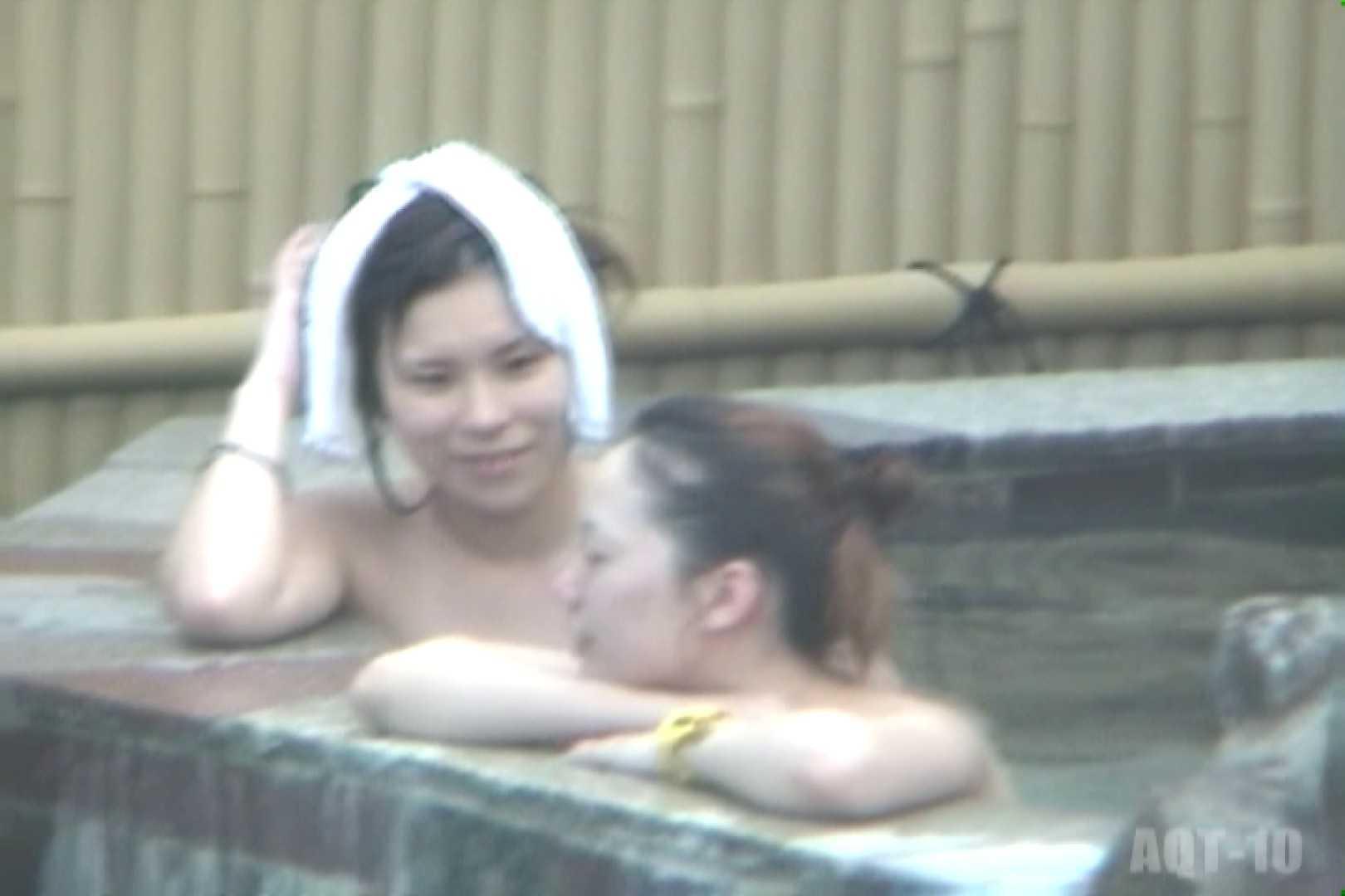 無修正エロ動画|Aquaな露天風呂Vol.792|のぞき本舗 中村屋