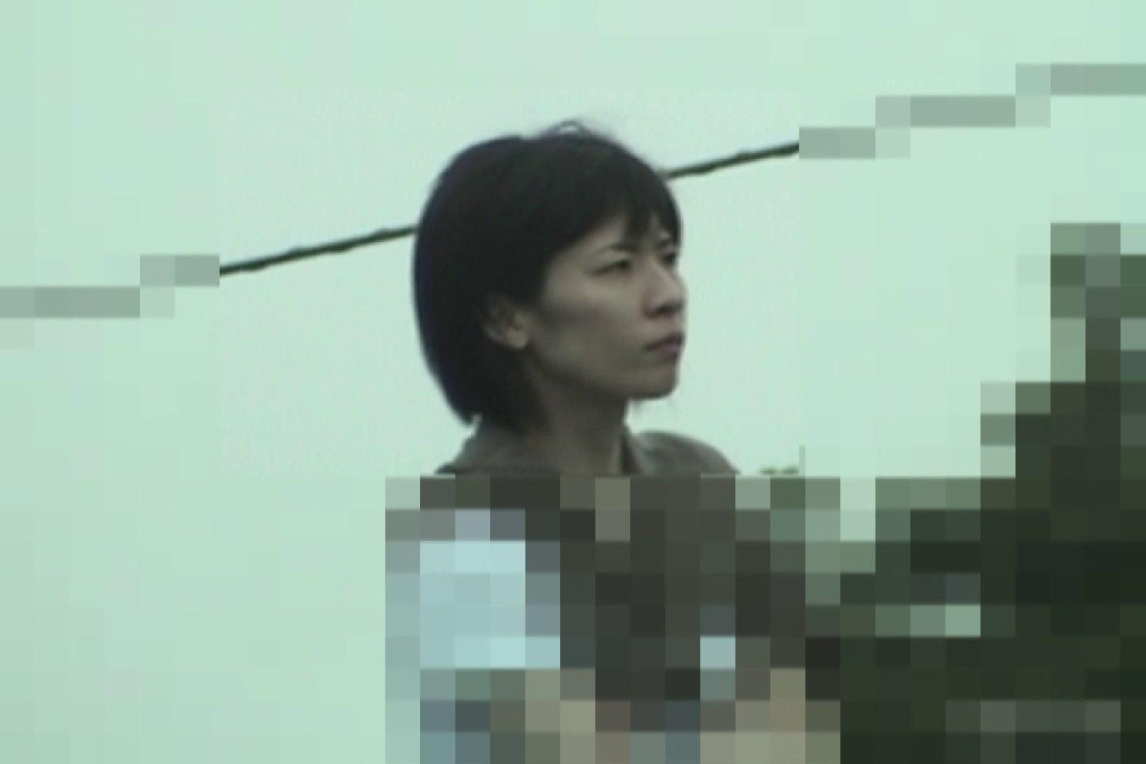 Aquaな露天風呂Vol.793 露天 | OLセックス  94画像 1