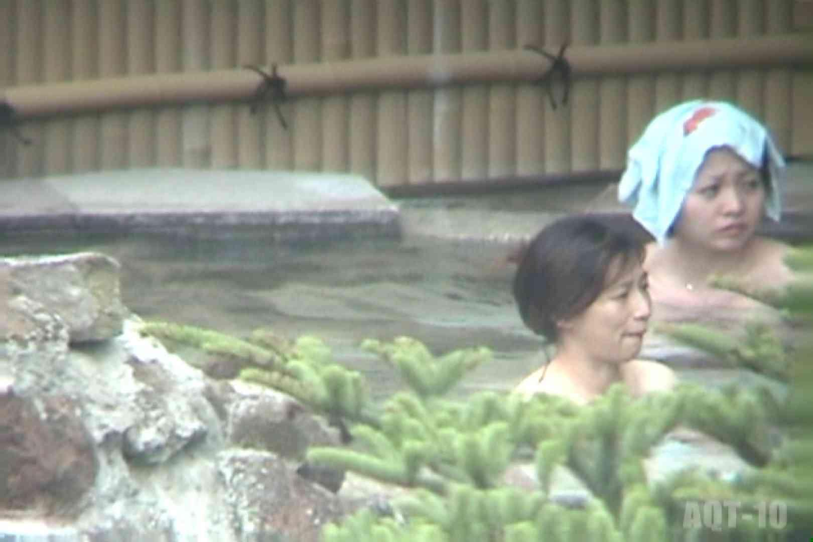 Aquaな露天風呂Vol.793 露天  94画像 27