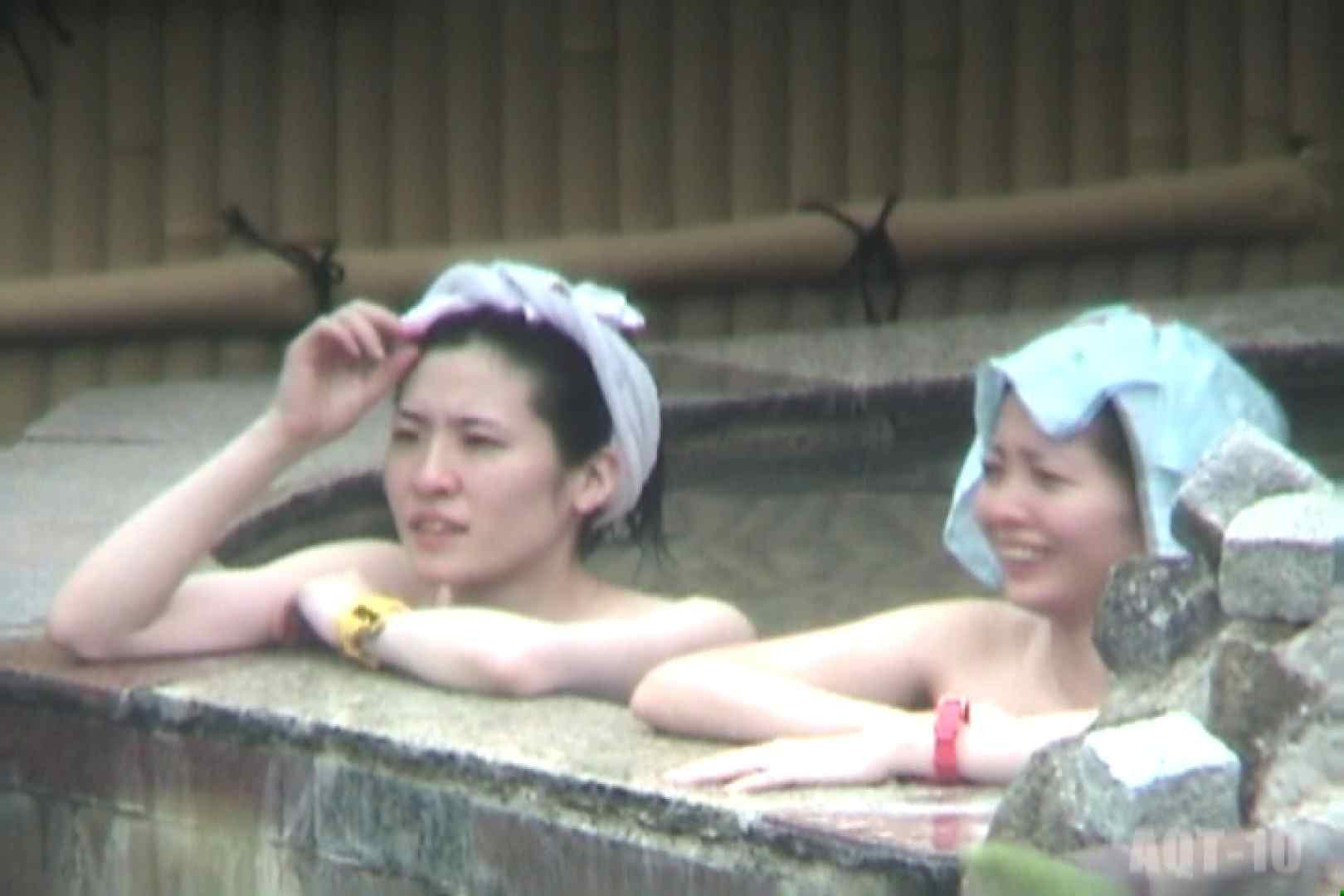 Aquaな露天風呂Vol.793 露天  94画像 33
