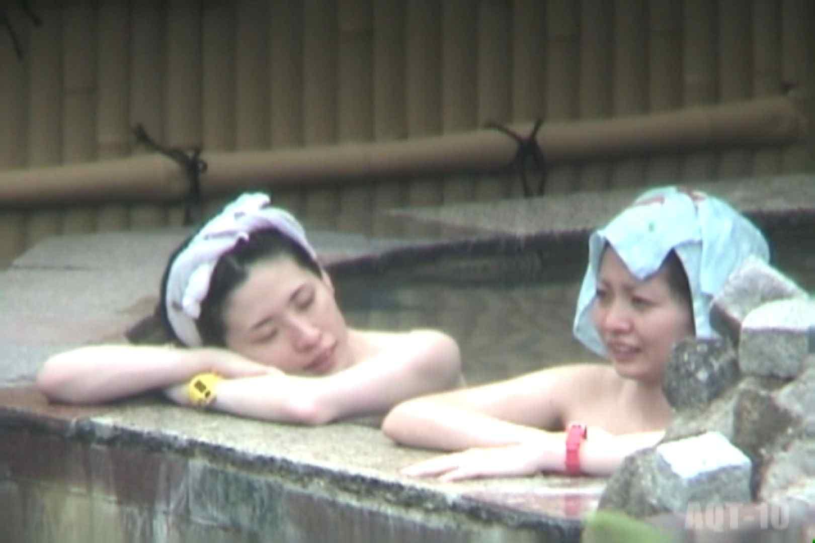Aquaな露天風呂Vol.793 露天 | OLセックス  94画像 34