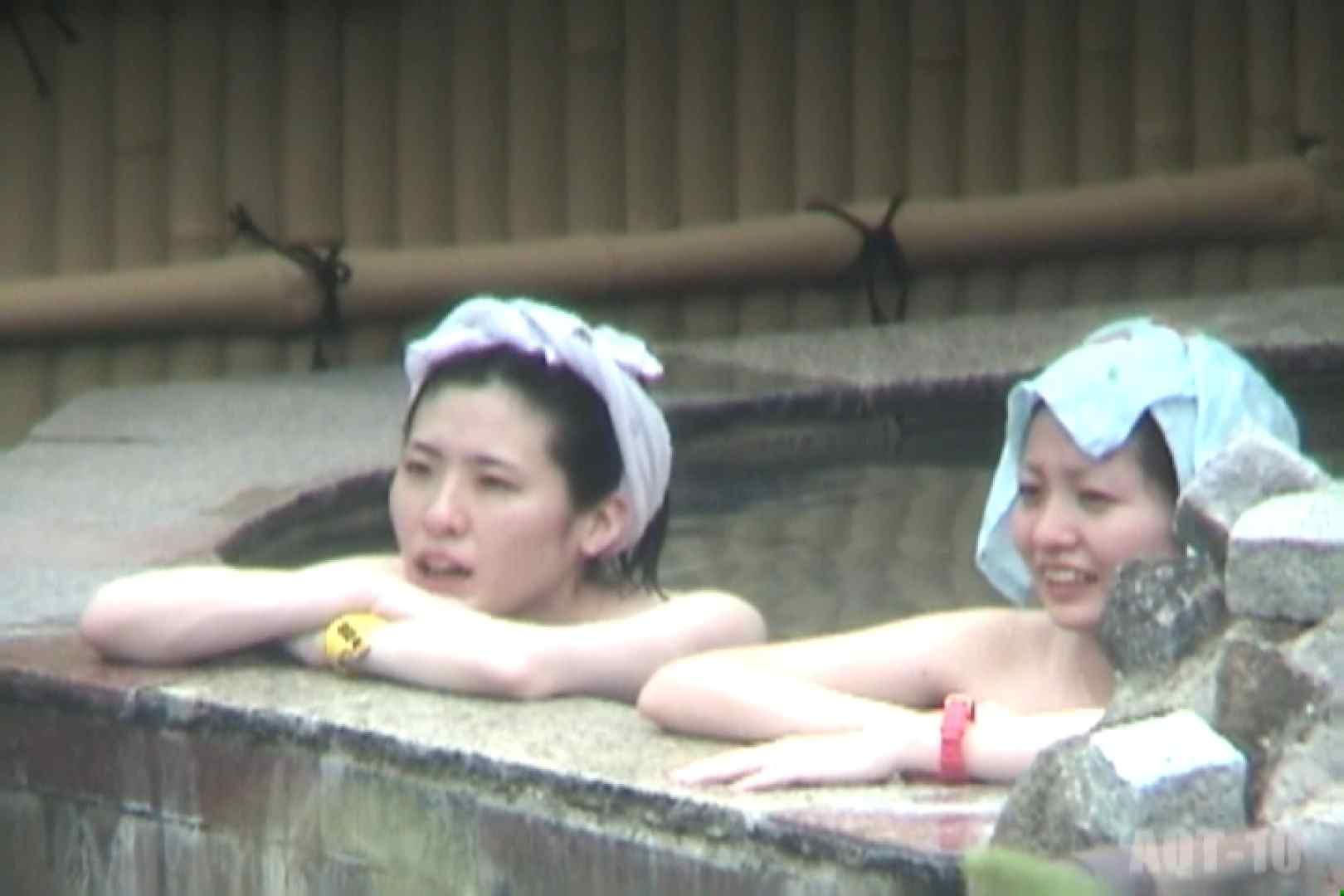 Aquaな露天風呂Vol.793 露天 | OLセックス  94画像 37