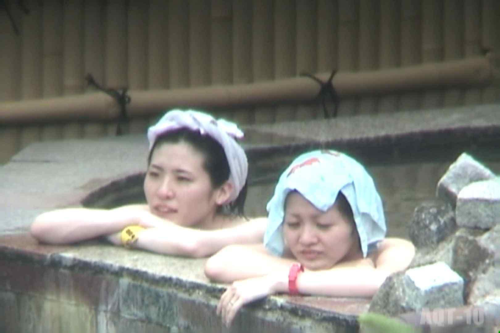 Aquaな露天風呂Vol.793 盗撮 オメコ無修正動画無料 94画像 38