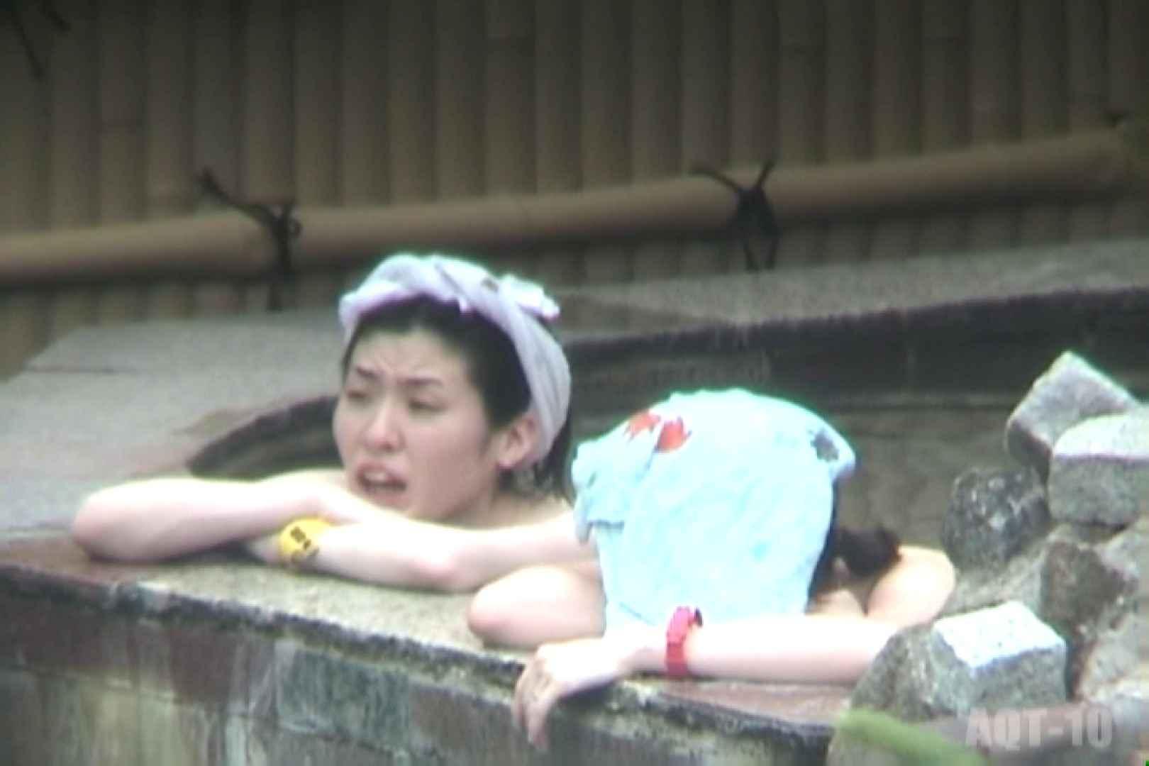 Aquaな露天風呂Vol.793 露天  94画像 39