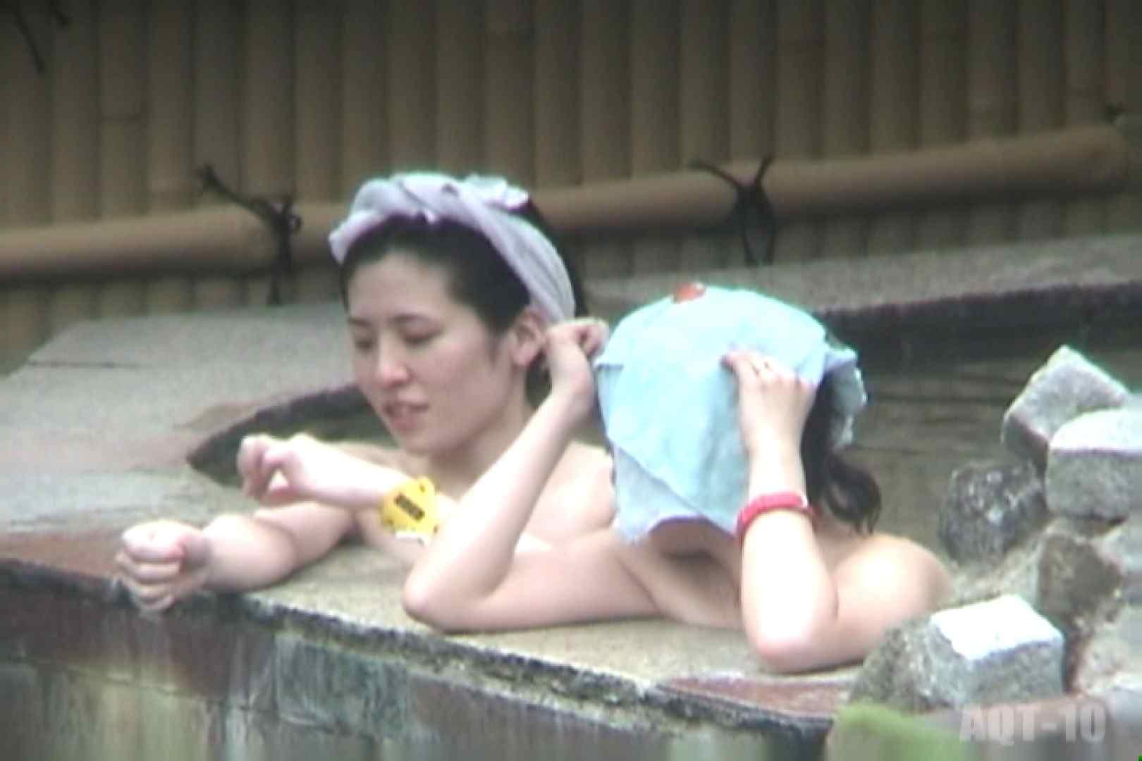 Aquaな露天風呂Vol.793 盗撮 オメコ無修正動画無料 94画像 44