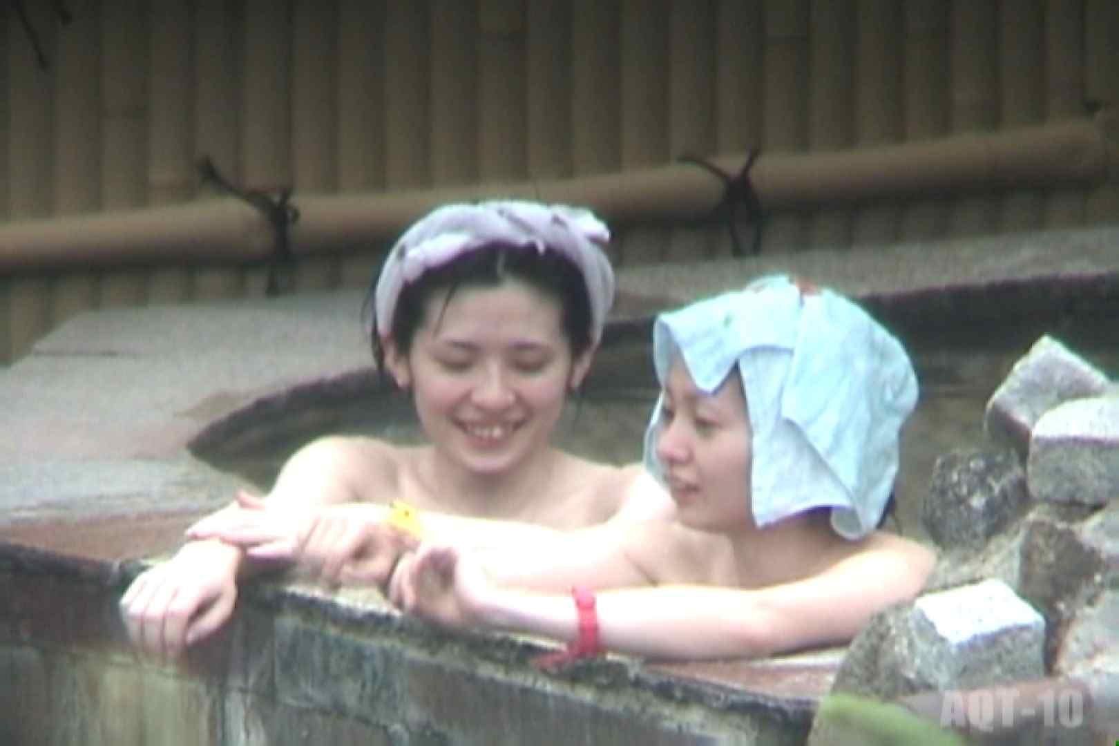 Aquaな露天風呂Vol.793 露天 | OLセックス  94画像 46