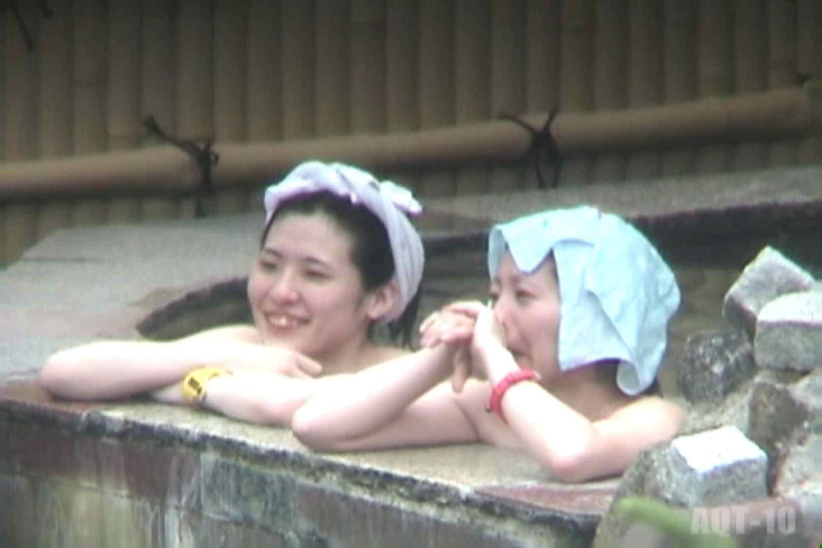 Aquaな露天風呂Vol.793 盗撮 オメコ無修正動画無料 94画像 47