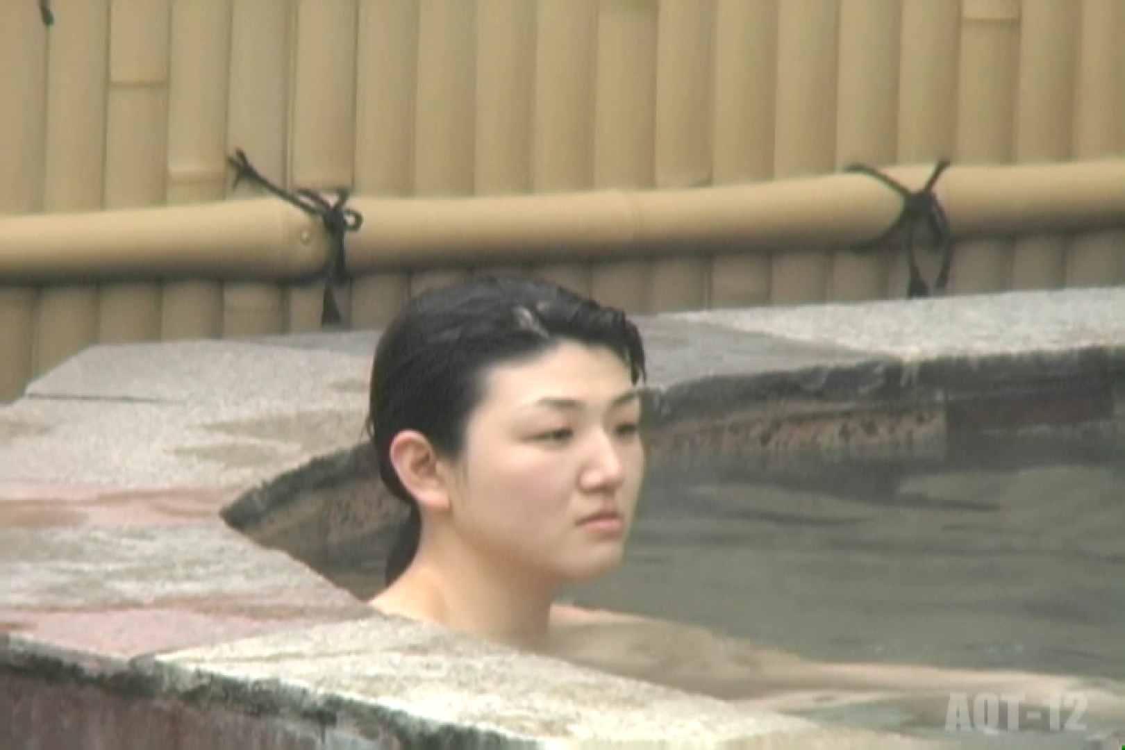 Aquaな露天風呂Vol.810 露天  58画像 15