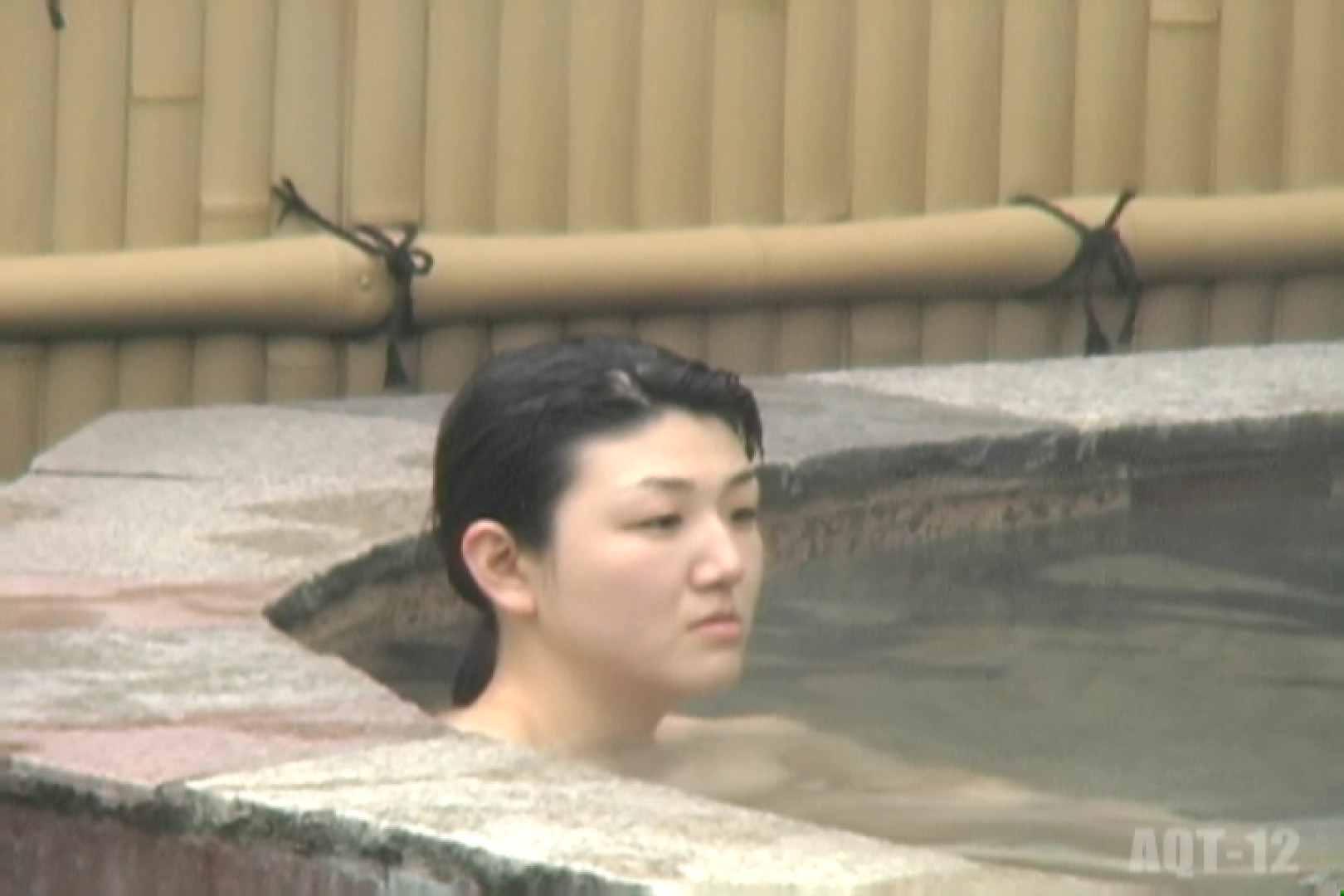 Aquaな露天風呂Vol.810 露天   OLセックス  58画像 16