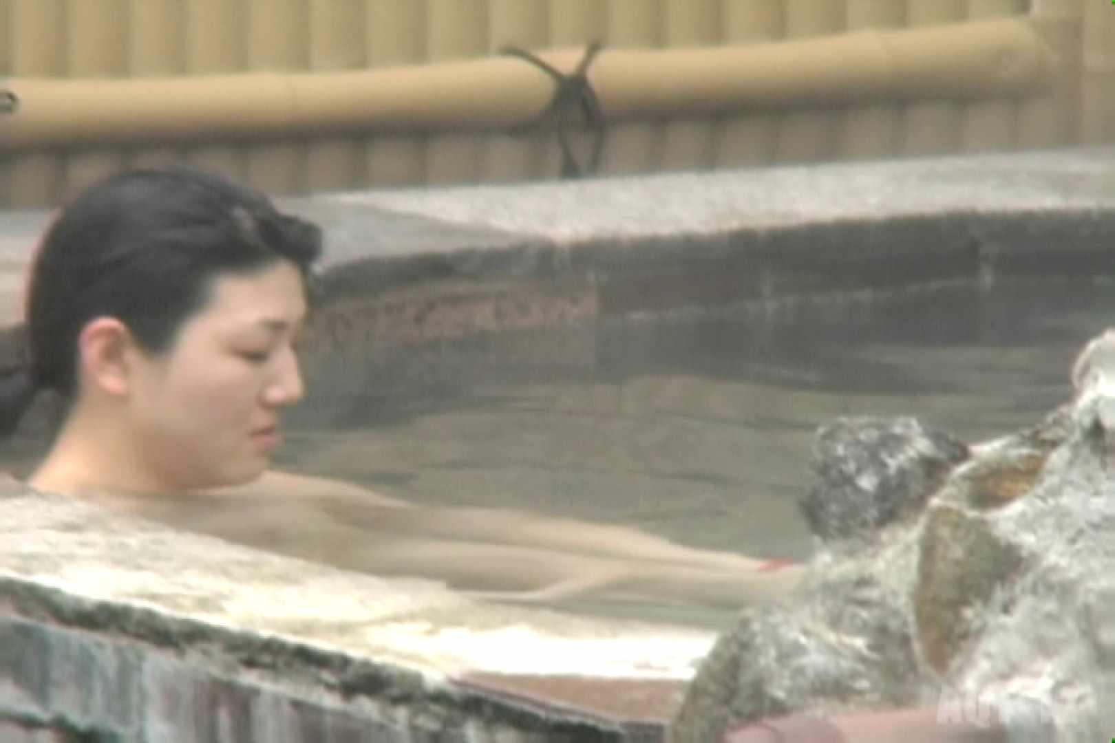 Aquaな露天風呂Vol.810 盗撮 性交動画流出 58画像 20
