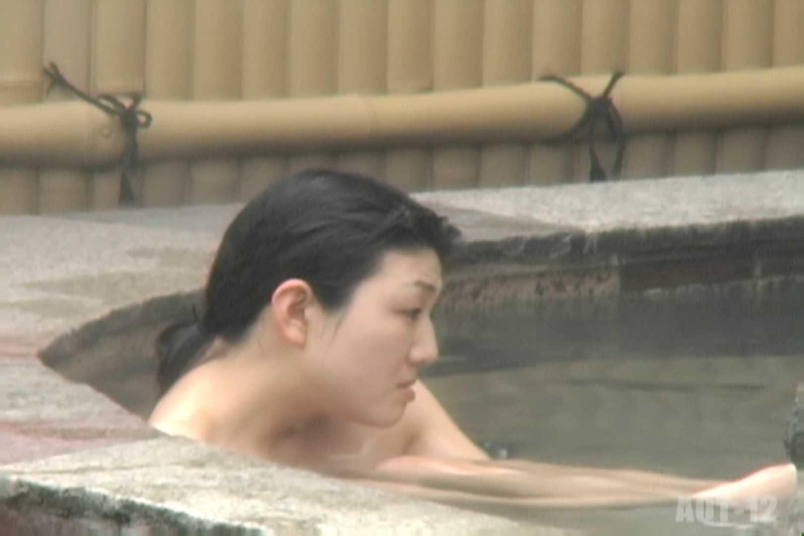 Aquaな露天風呂Vol.810 盗撮 性交動画流出 58画像 23