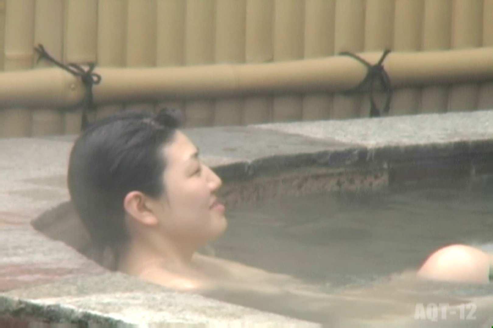 Aquaな露天風呂Vol.810 露天   OLセックス  58画像 34