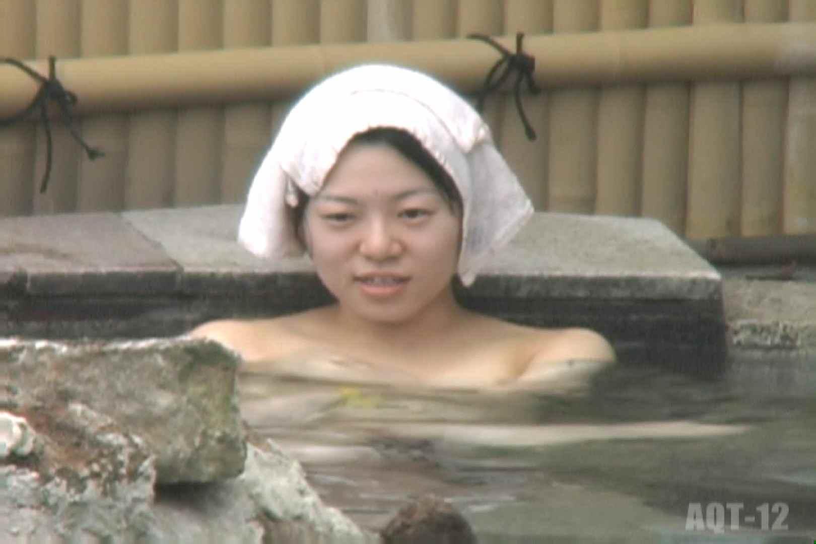 Aquaな露天風呂Vol.810 露天   OLセックス  58画像 49