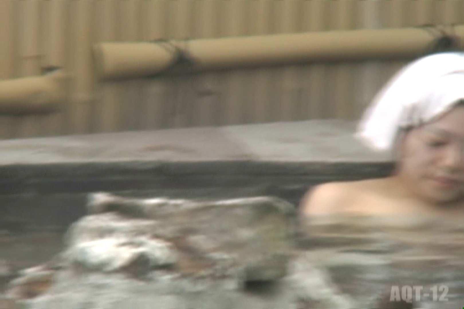 Aquaな露天風呂Vol.810 盗撮 性交動画流出 58画像 56