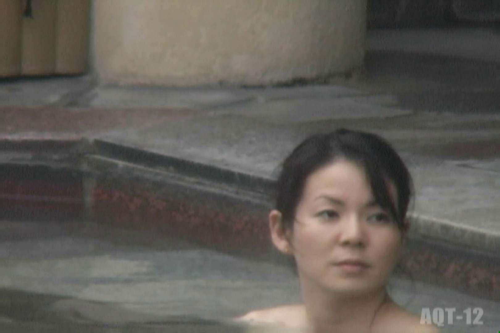 無修正エロ動画|Aquaな露天風呂Vol.811|のぞき本舗 中村屋