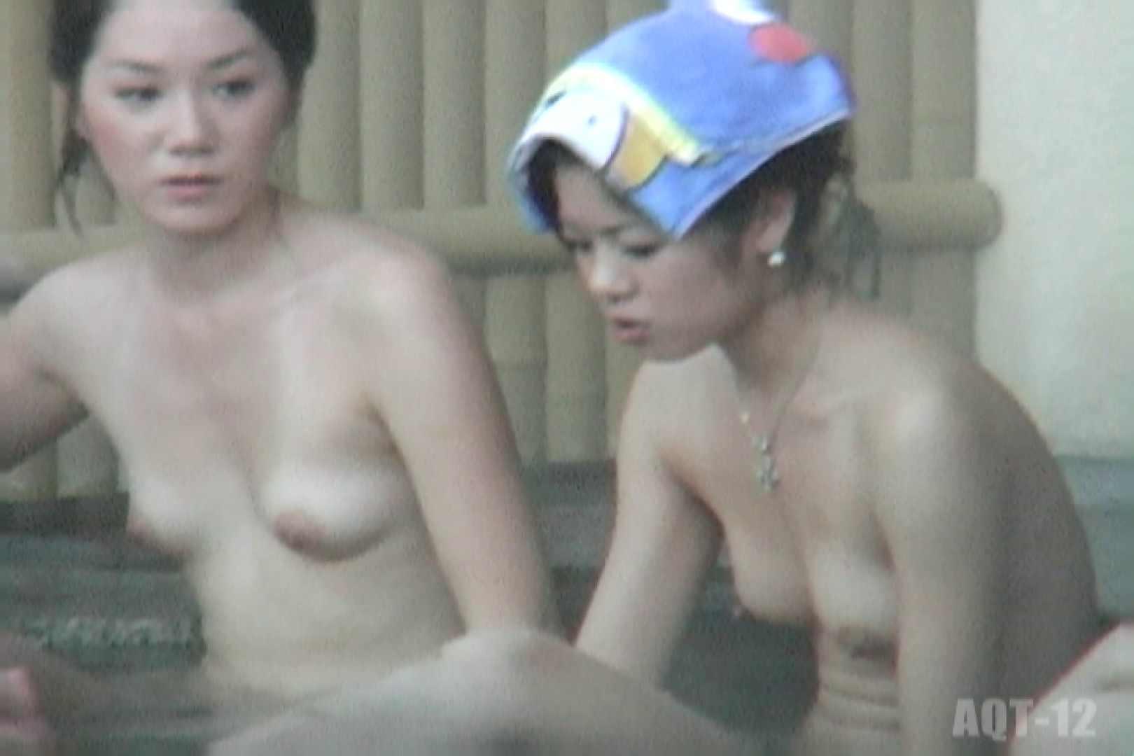 Aquaな露天風呂Vol.812 OLセックス  49画像 15