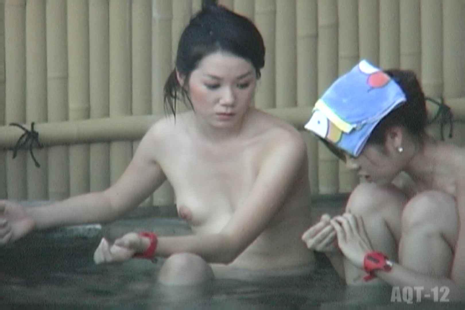 Aquaな露天風呂Vol.812 OLセックス  49画像 27