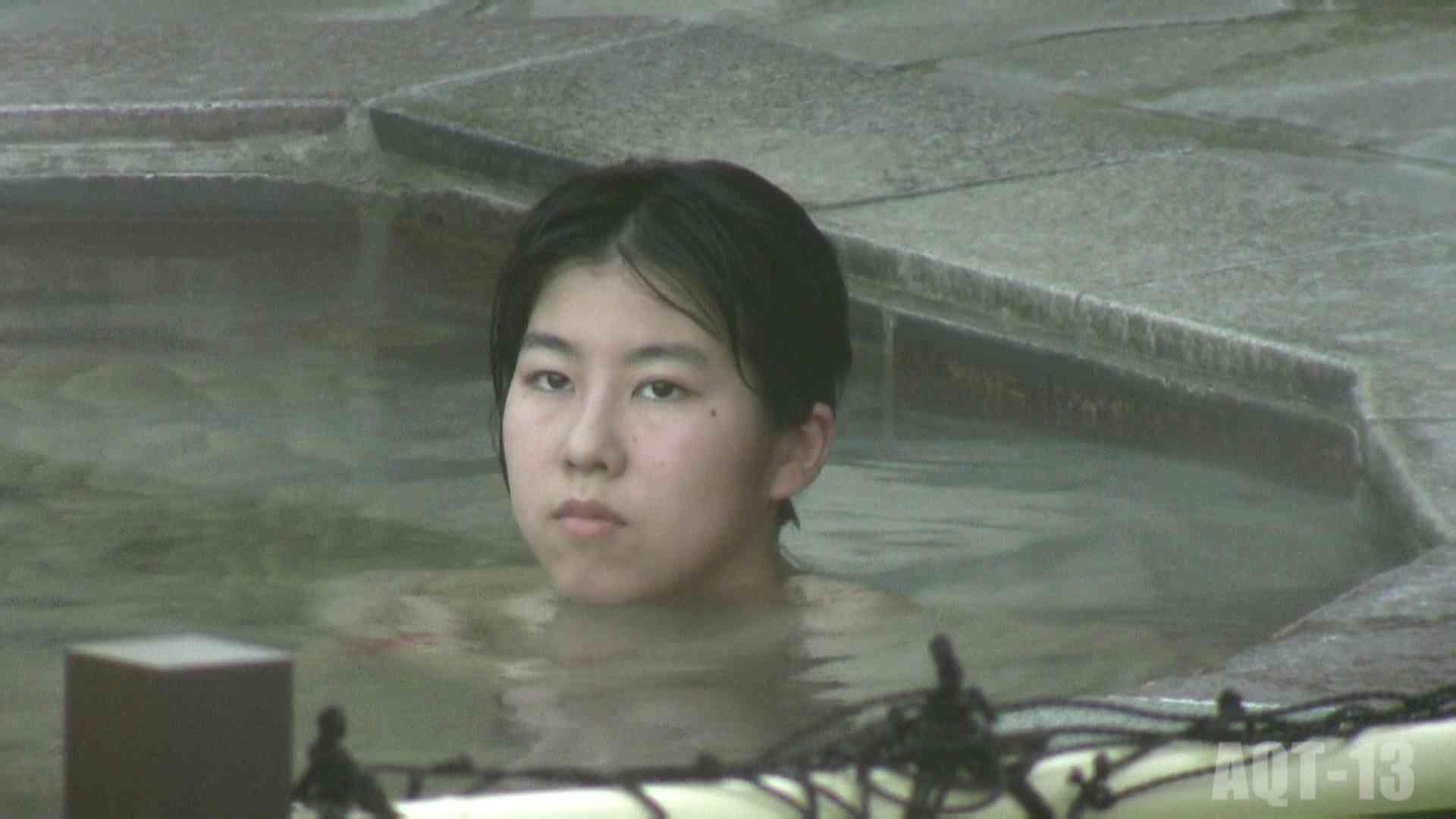 Aquaな露天風呂Vol.816 OLセックス | 露天  80画像 1