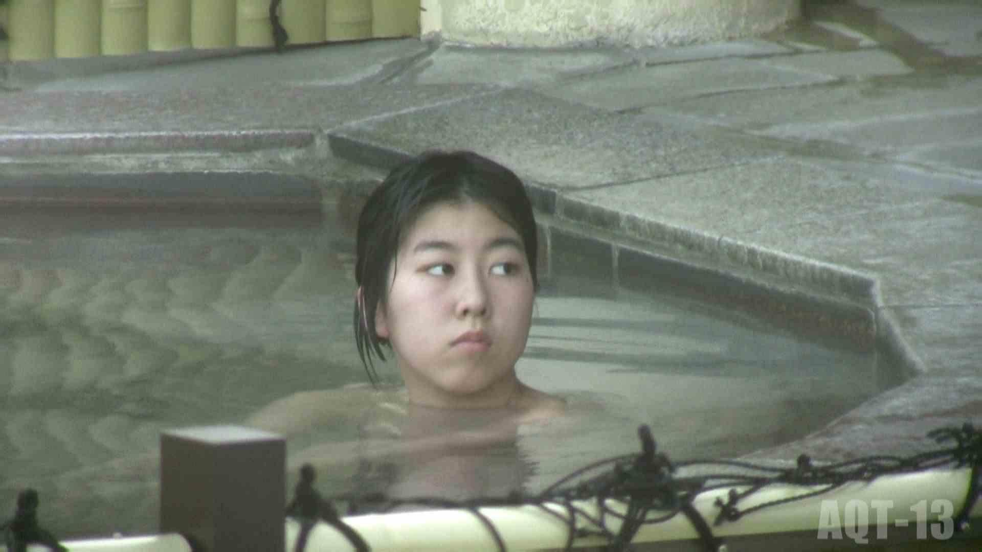 Aquaな露天風呂Vol.816 OLセックス | 露天  80画像 28