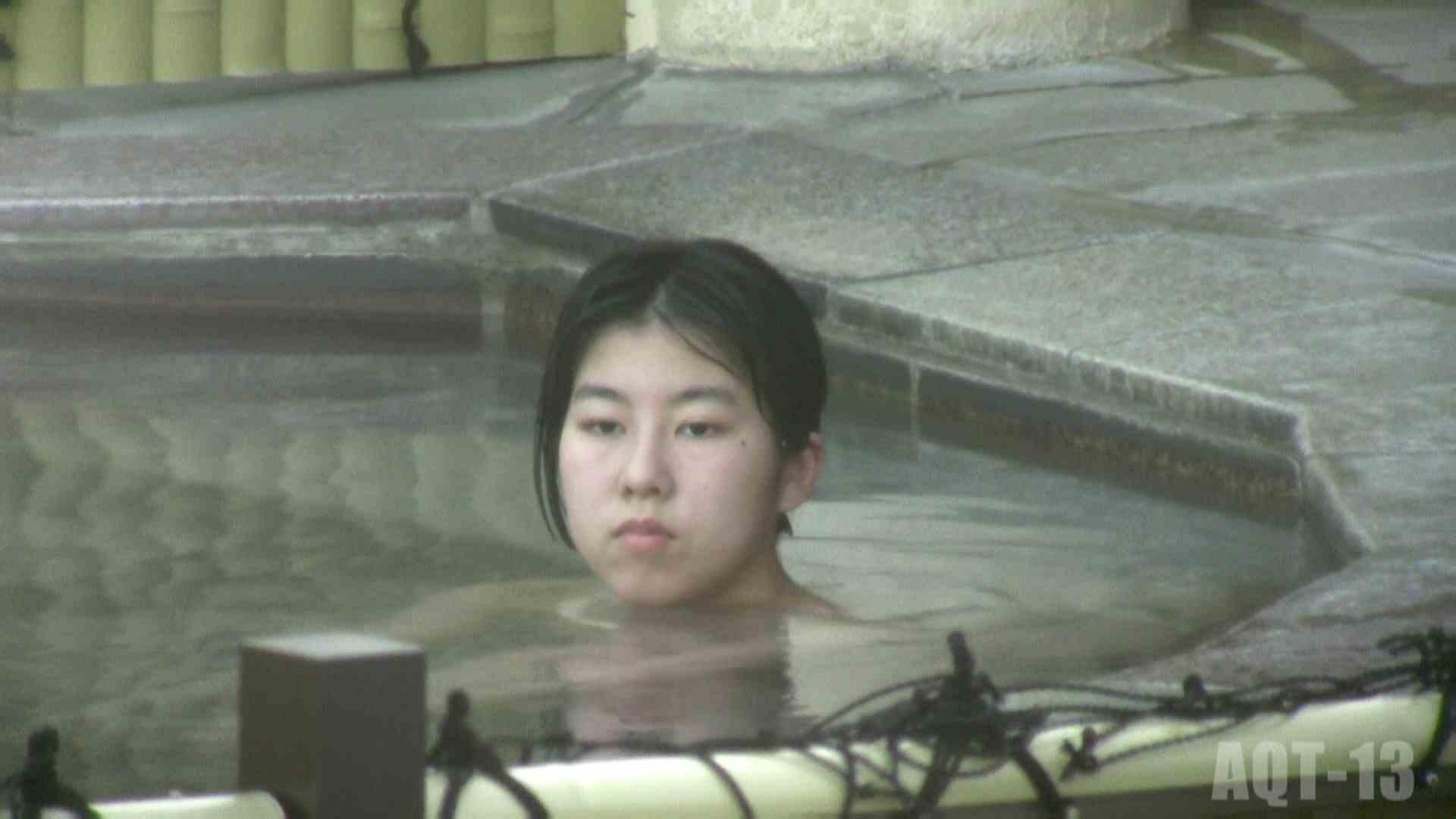Aquaな露天風呂Vol.816 盗撮 オマンコ無修正動画無料 80画像 32