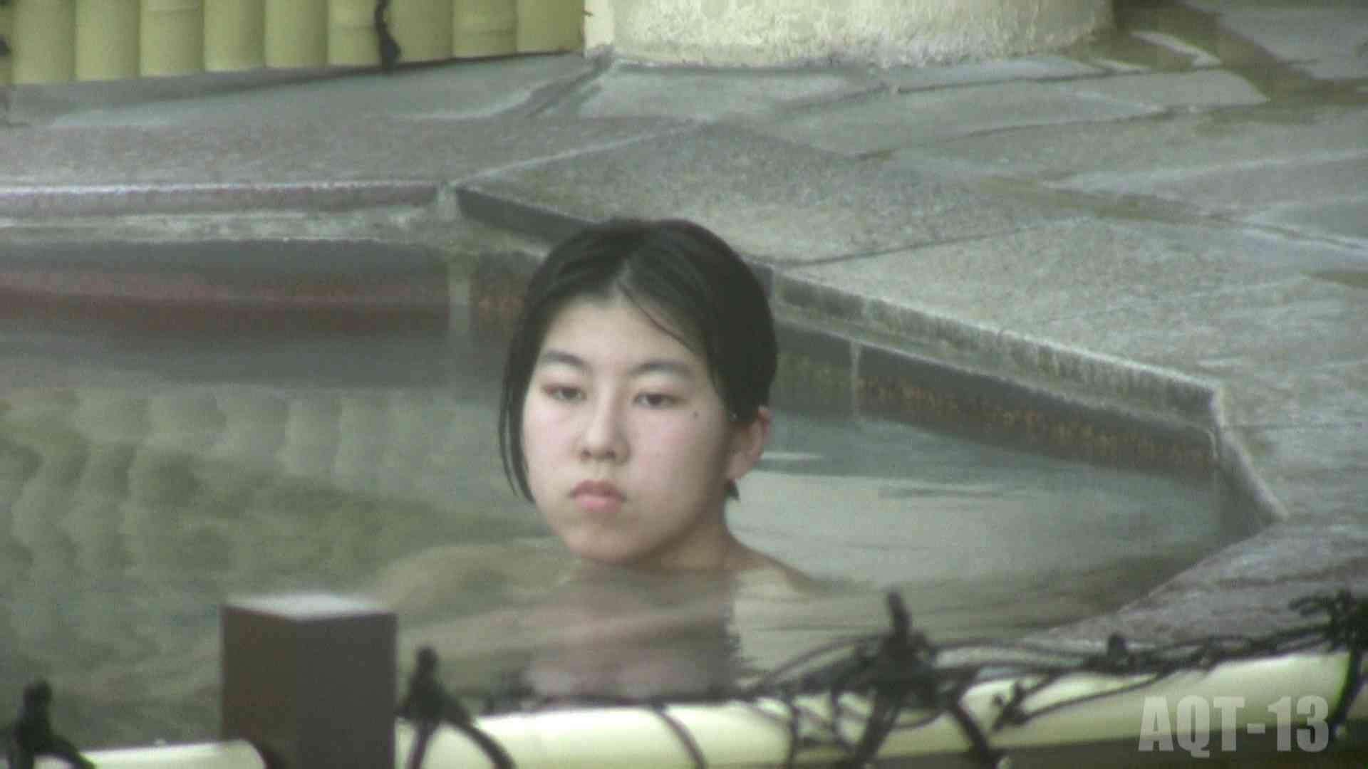 Aquaな露天風呂Vol.816 OLセックス  80画像 33