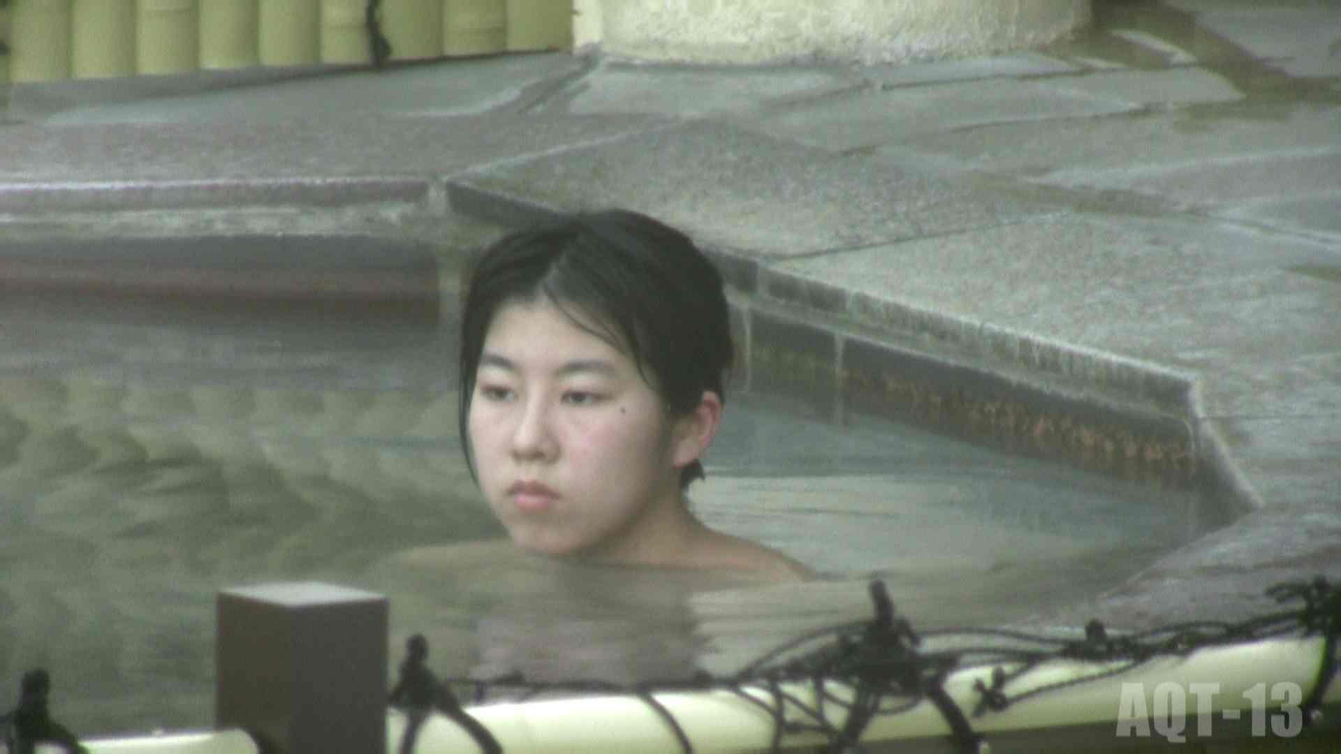 Aquaな露天風呂Vol.816 盗撮 オマンコ無修正動画無料 80画像 35
