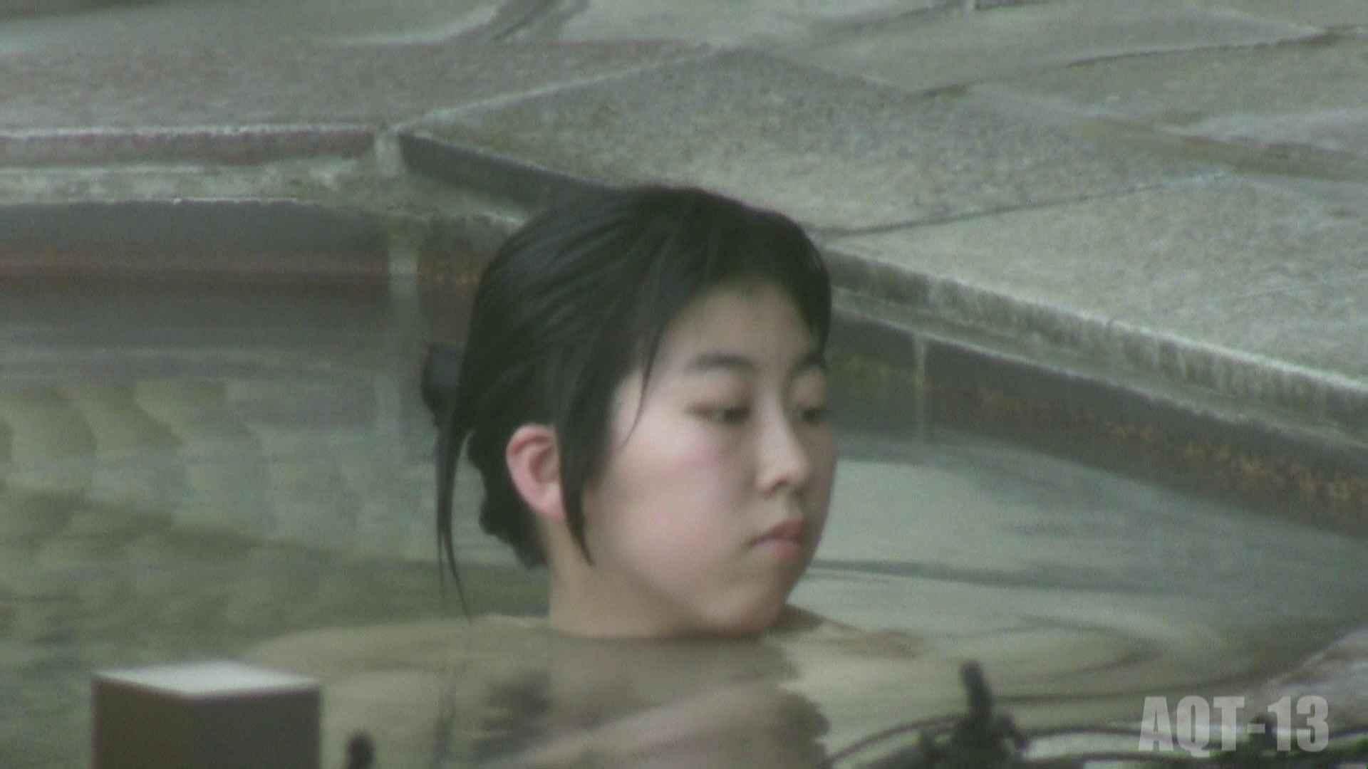 Aquaな露天風呂Vol.816 OLセックス  80画像 36