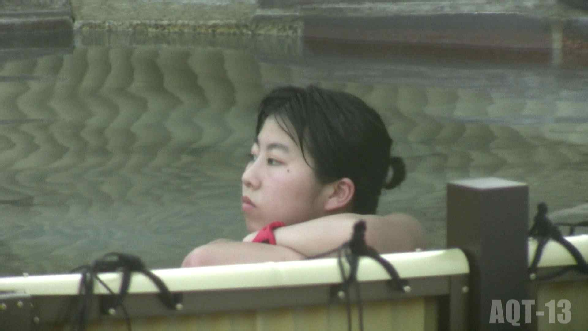 Aquaな露天風呂Vol.816 盗撮 オマンコ無修正動画無料 80画像 50