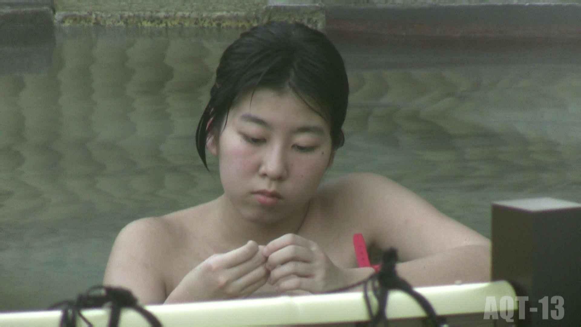 Aquaな露天風呂Vol.816 OLセックス | 露天  80画像 58
