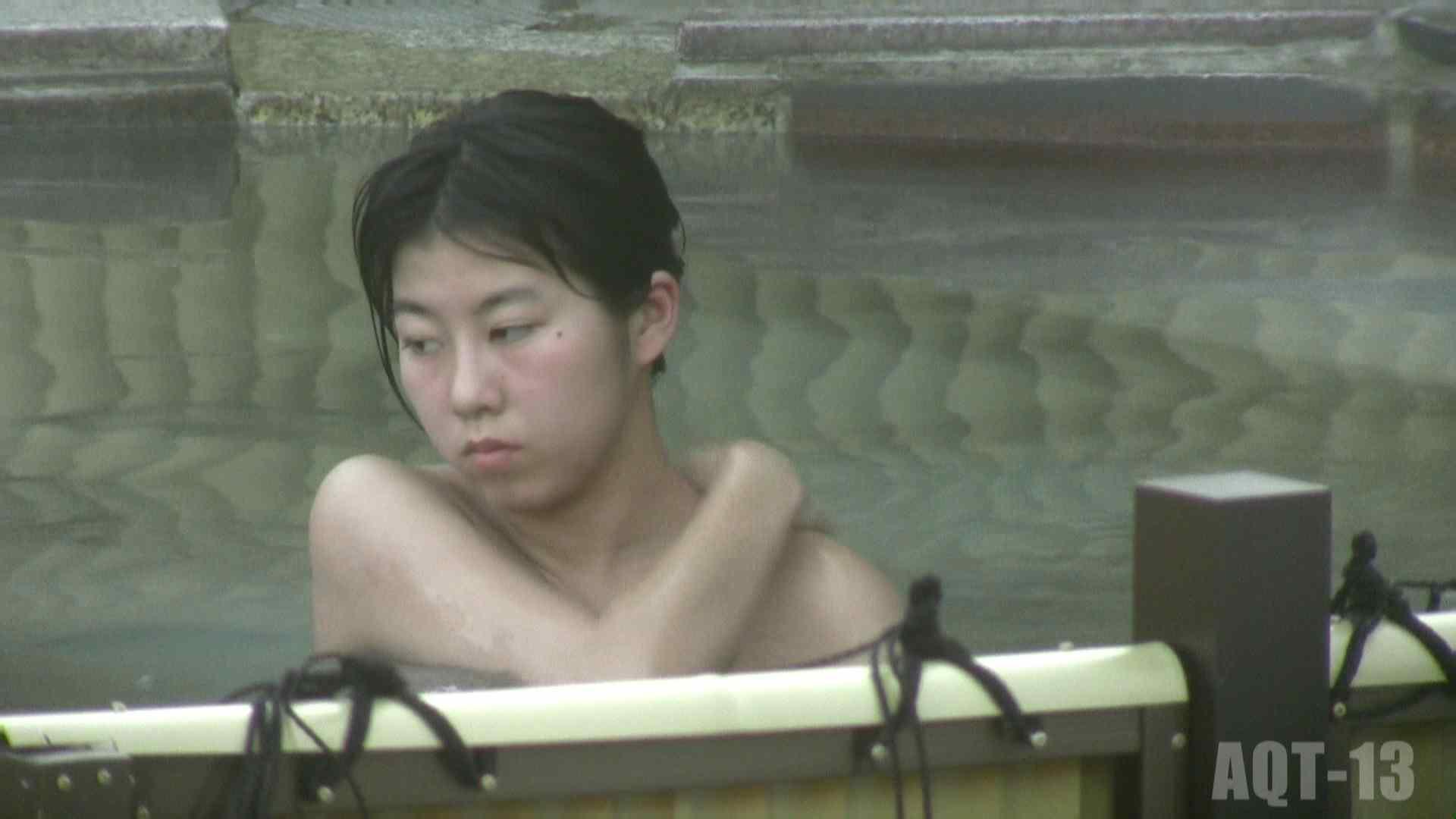 Aquaな露天風呂Vol.816 OLセックス  80画像 63