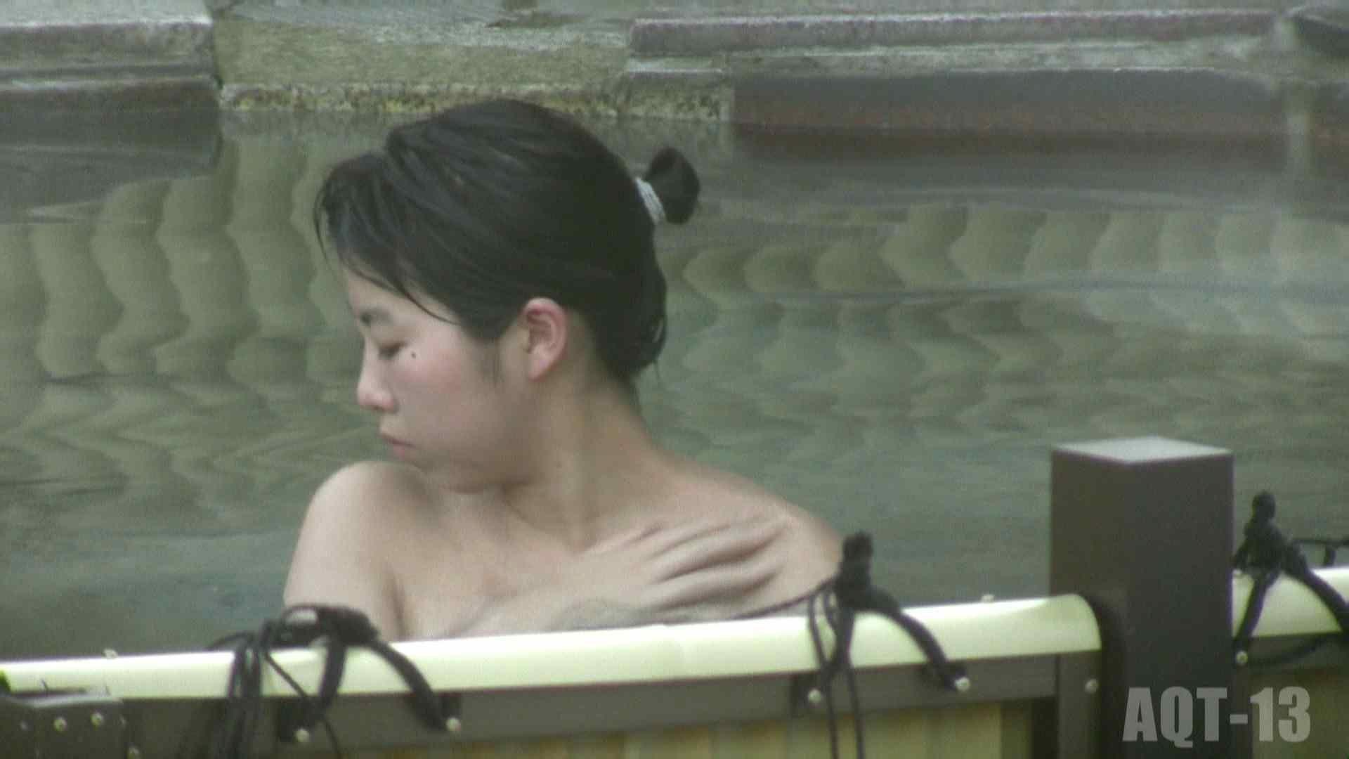 Aquaな露天風呂Vol.816 OLセックス | 露天  80画像 64